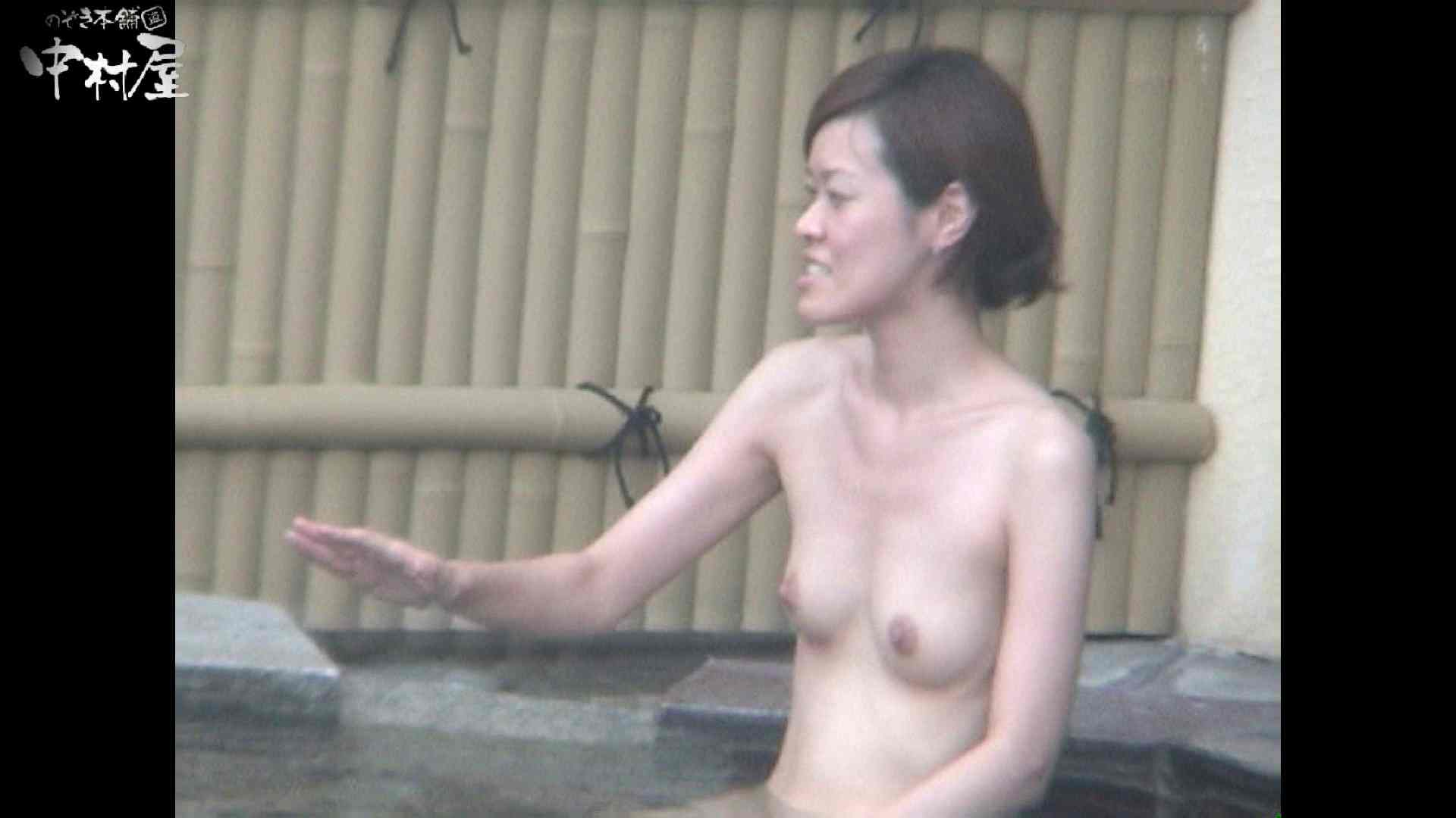 Aquaな露天風呂Vol.961 OL女体  65連発 36