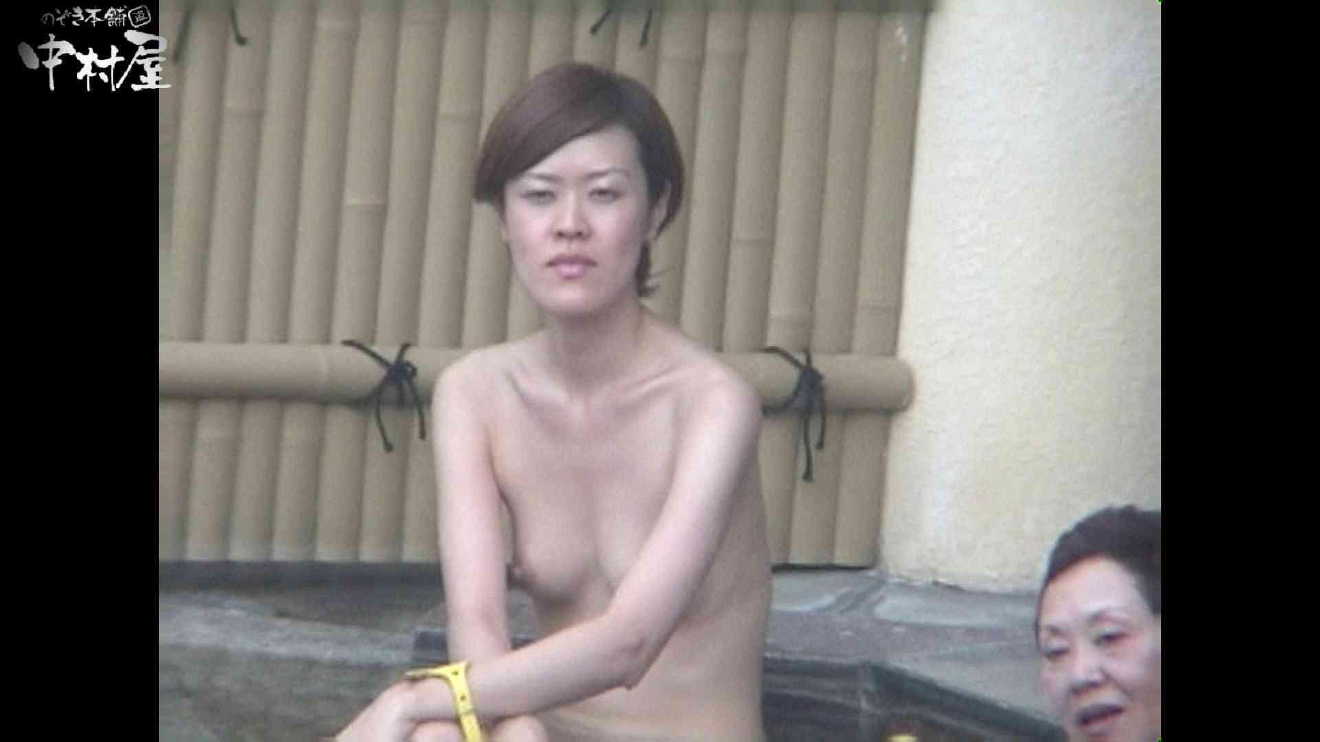 Aquaな露天風呂Vol.961 露天 盗み撮りオマンコ動画キャプチャ 65連発 41