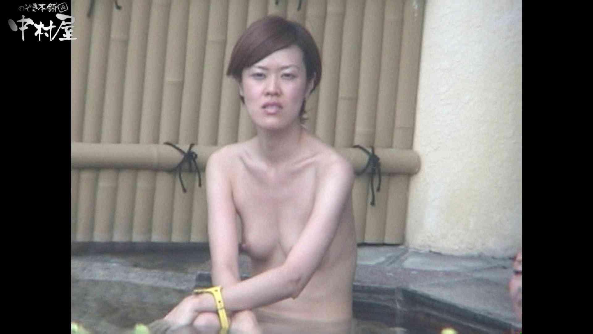 Aquaな露天風呂Vol.961 OL女体  65連発 42
