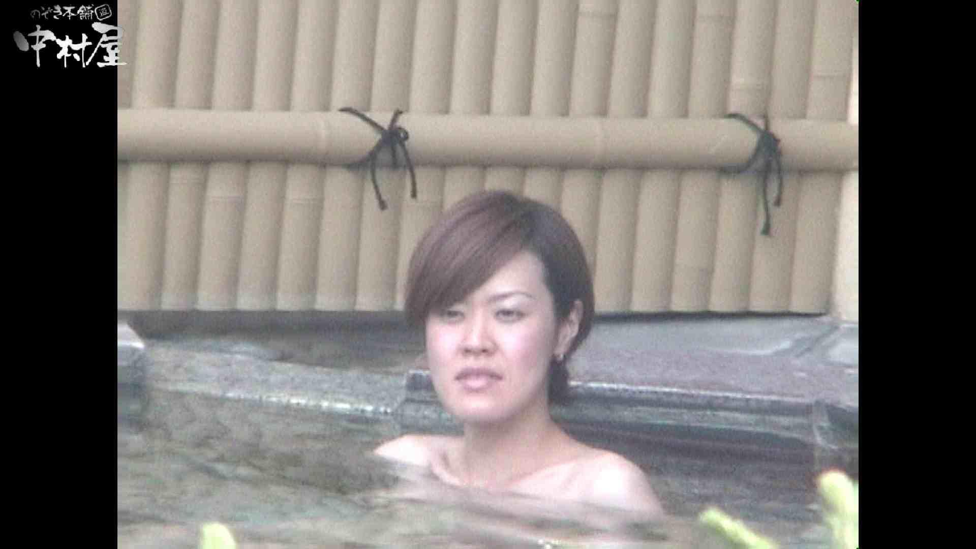Aquaな露天風呂Vol.961 露天 盗み撮りオマンコ動画キャプチャ 65連発 44