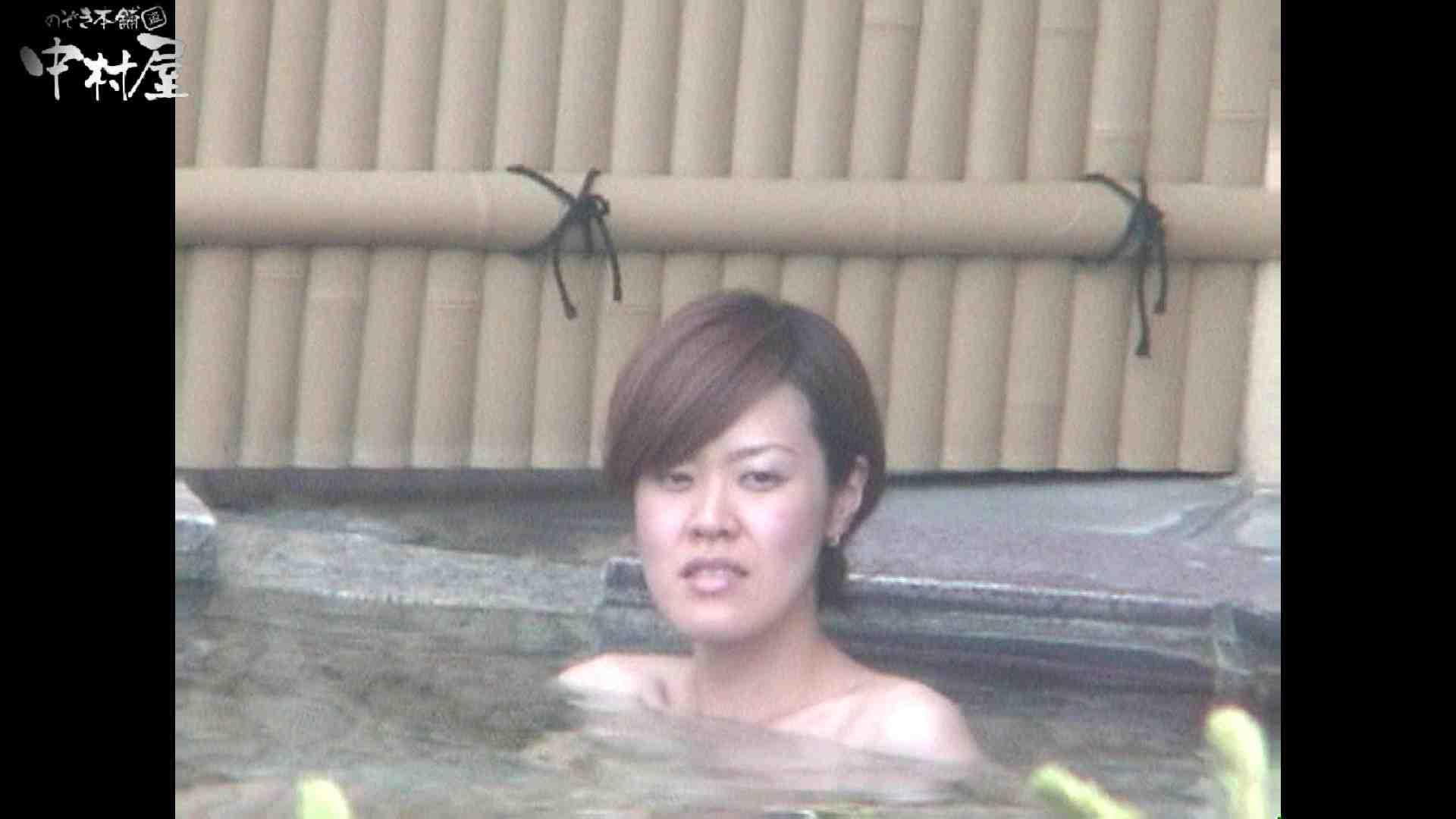 Aquaな露天風呂Vol.961 OL女体  65連発 45