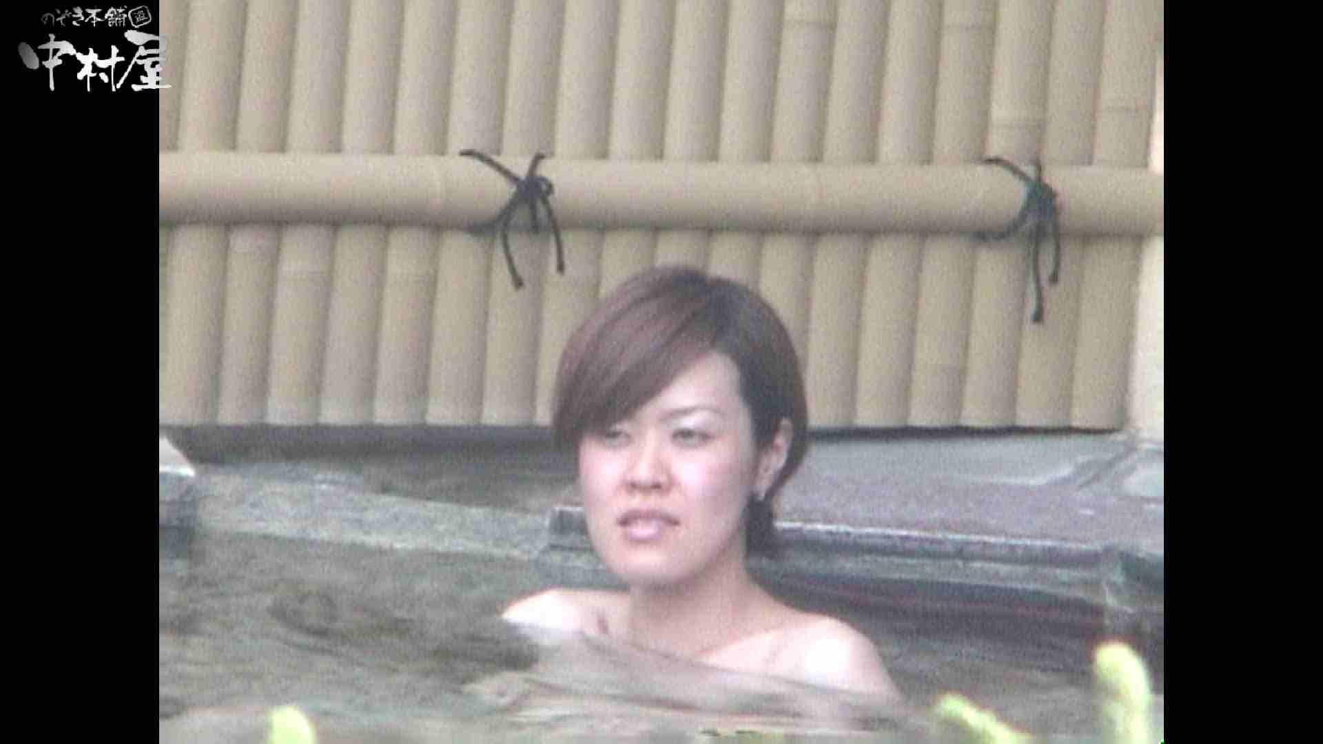 Aquaな露天風呂Vol.961 OL女体   女体盗撮  65連発 46