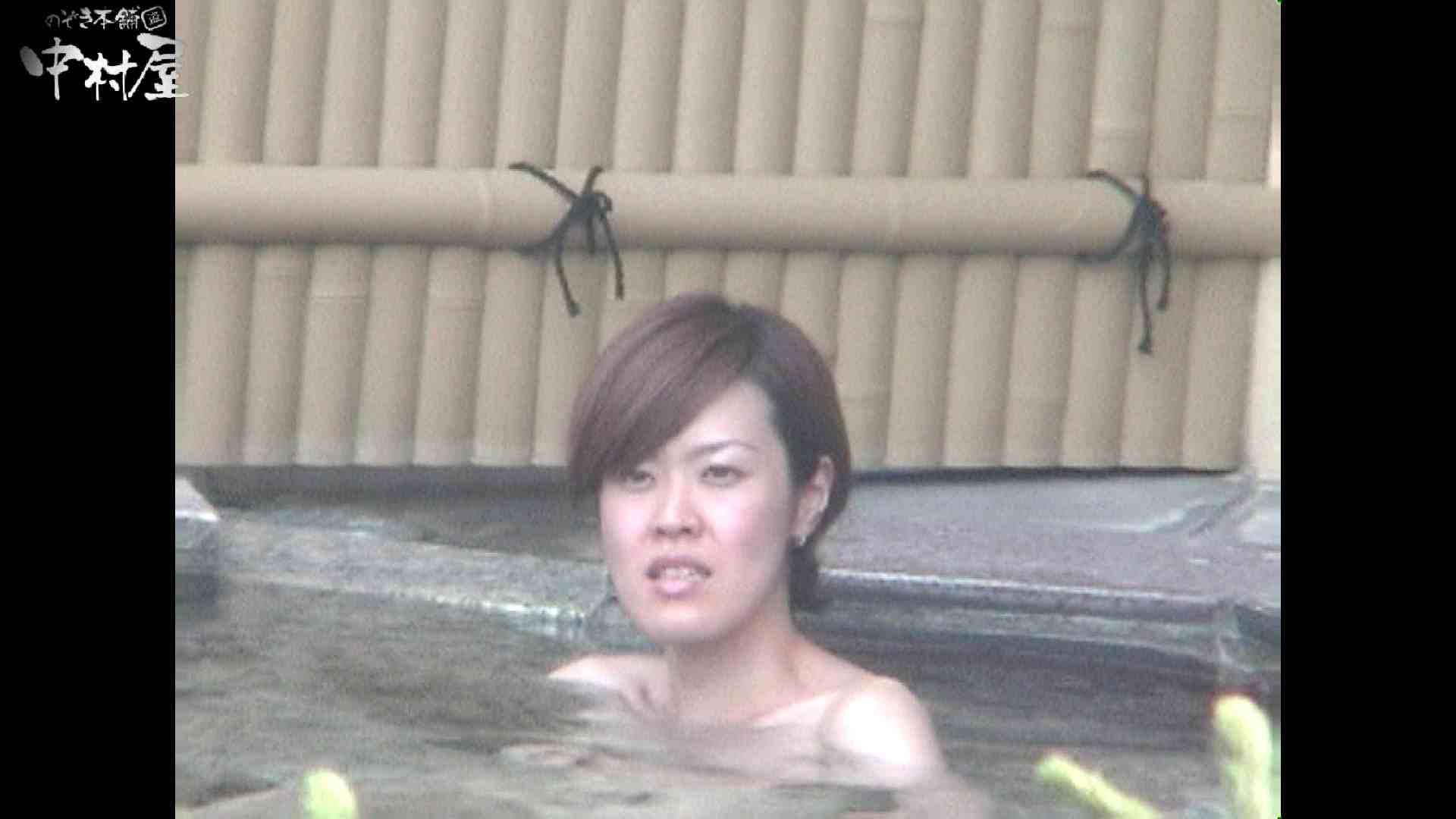 Aquaな露天風呂Vol.961 OL女体  65連発 48