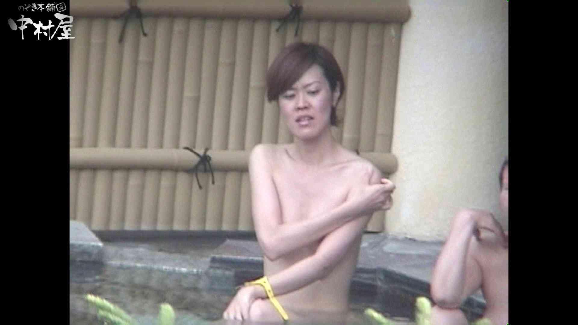 Aquaな露天風呂Vol.961 露天 盗み撮りオマンコ動画キャプチャ 65連発 53