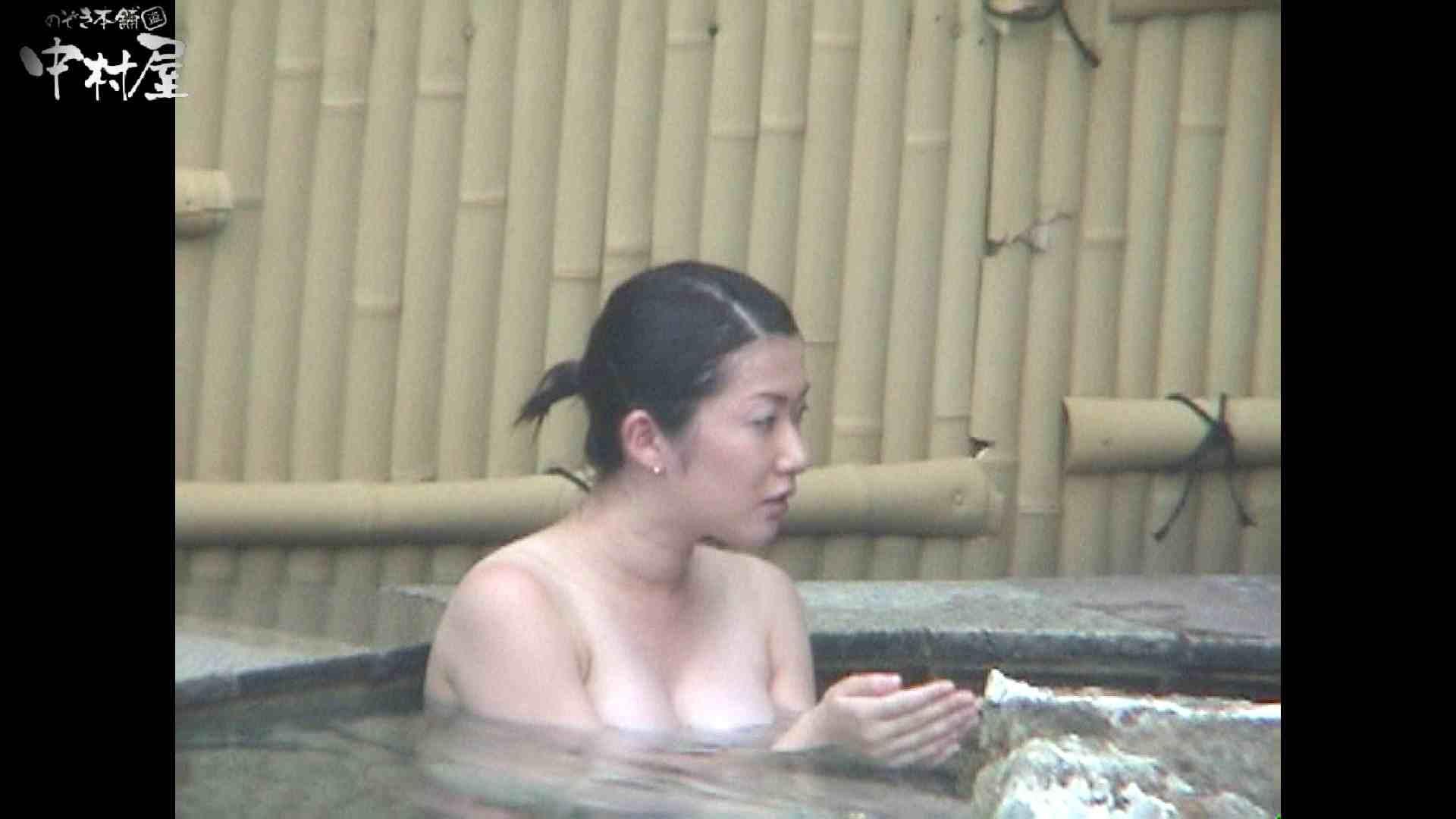 Aquaな露天風呂Vol.961 OL女体   女体盗撮  65連発 58
