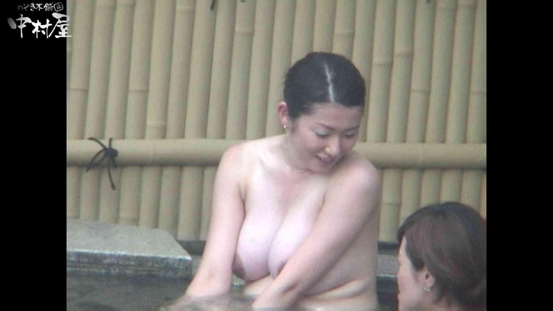 Aquaな露天風呂Vol.961 露天 盗み撮りオマンコ動画キャプチャ 65連発 62