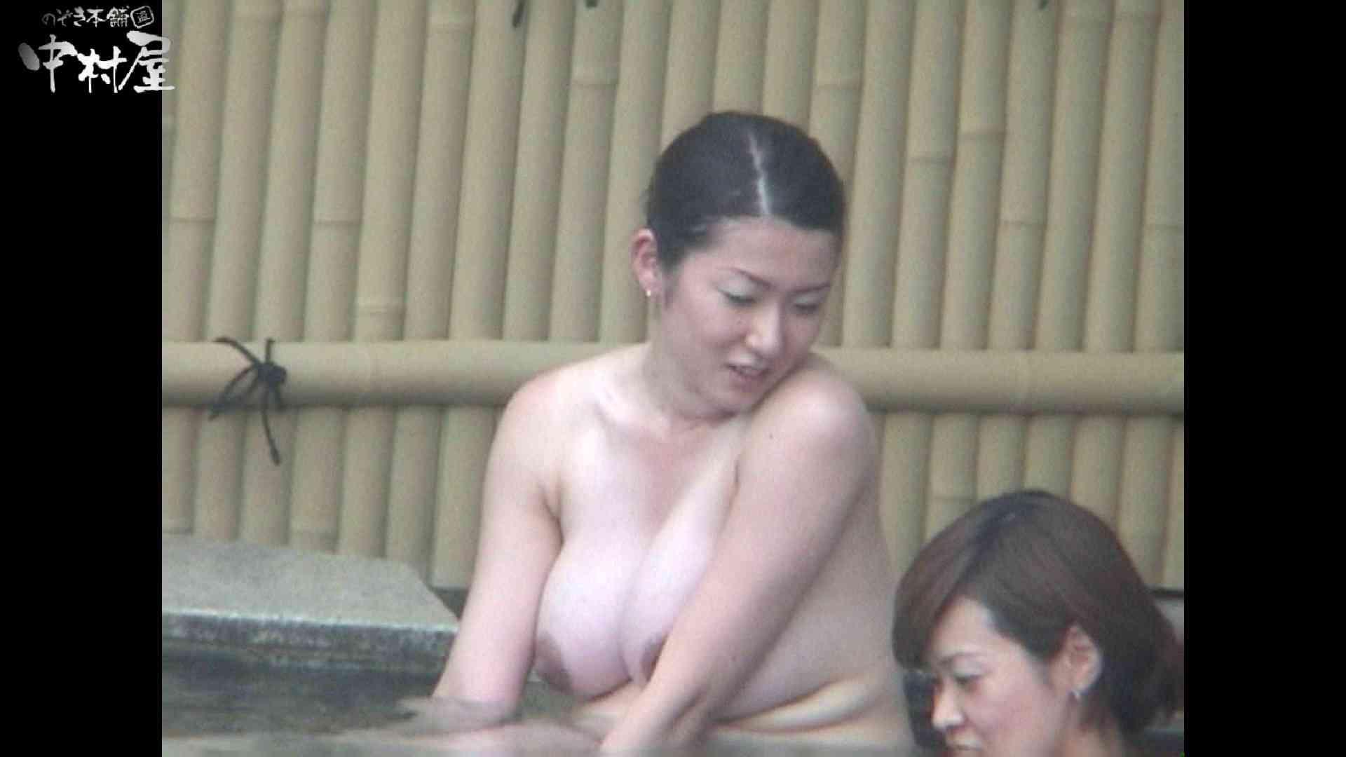 Aquaな露天風呂Vol.961 OL女体  65連発 63