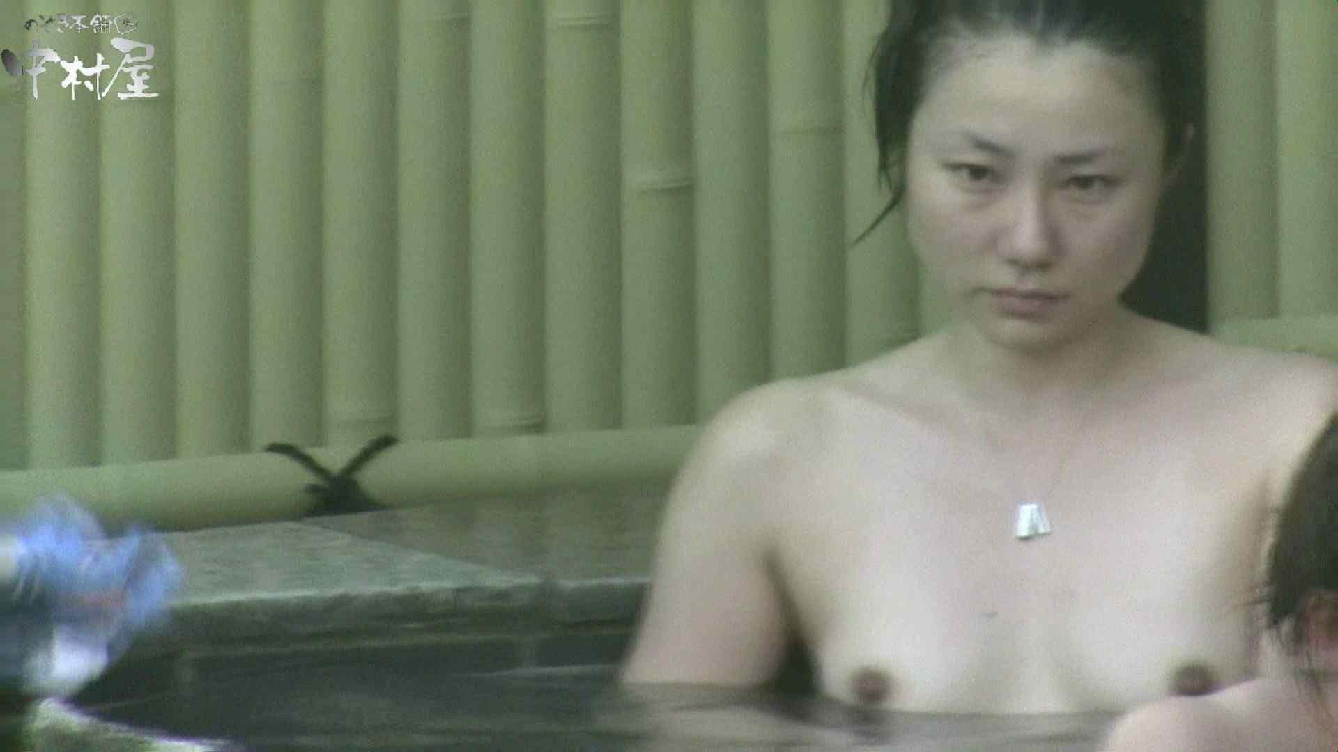 Aquaな露天風呂Vol.969 女体盗撮   OL女体  40連発 16