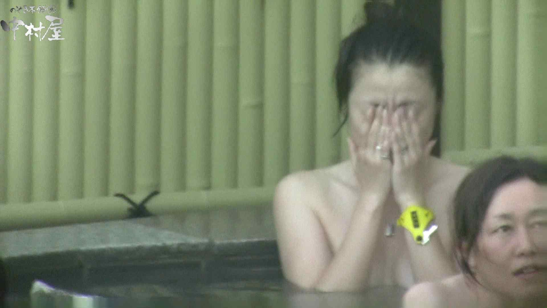 Aquaな露天風呂Vol.969 女体盗撮  40連発 18