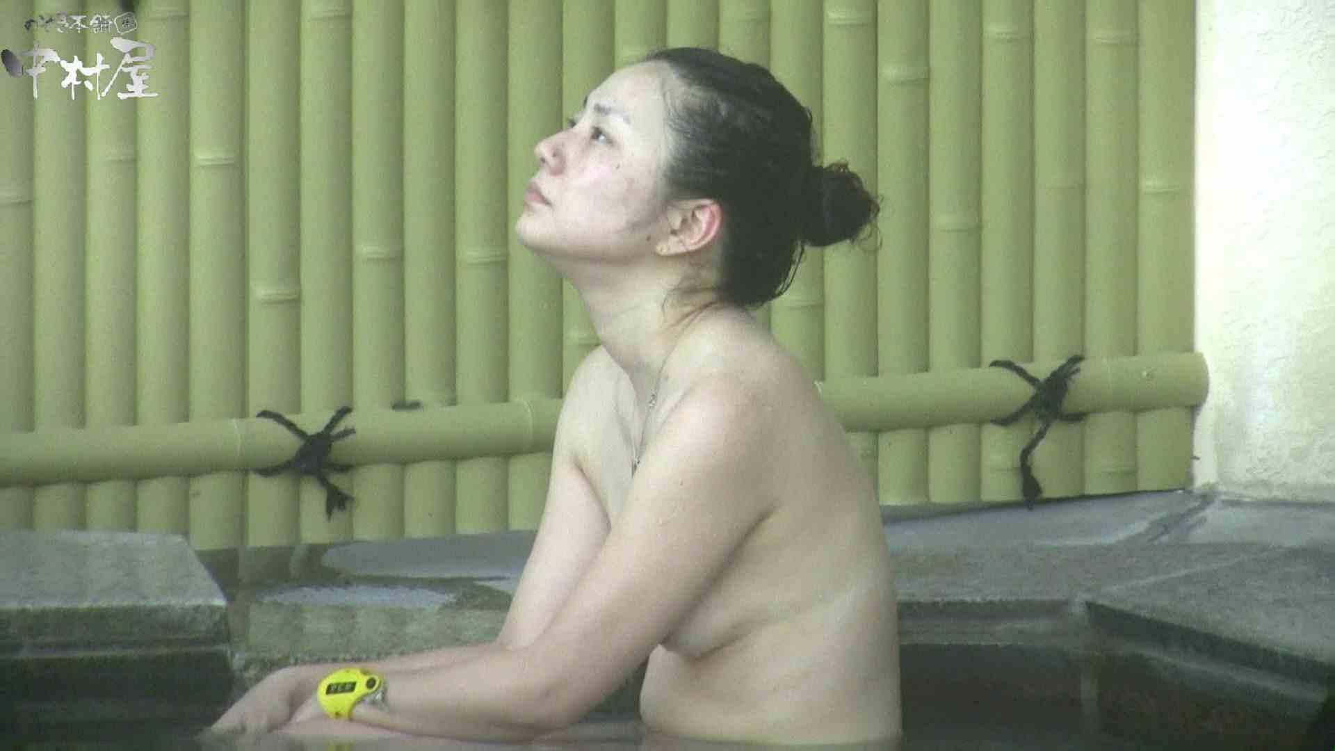 Aquaな露天風呂Vol.969 女体盗撮   OL女体  40連発 31