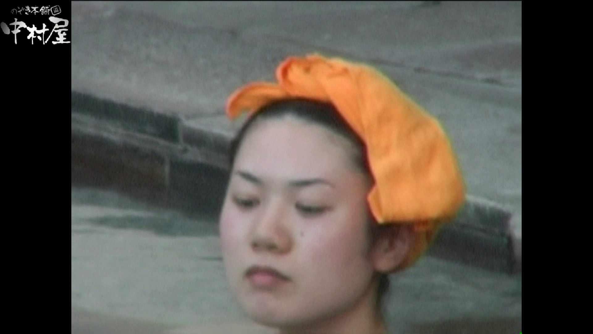 Aquaな露天風呂Vol.978 OL女体  88連発 15