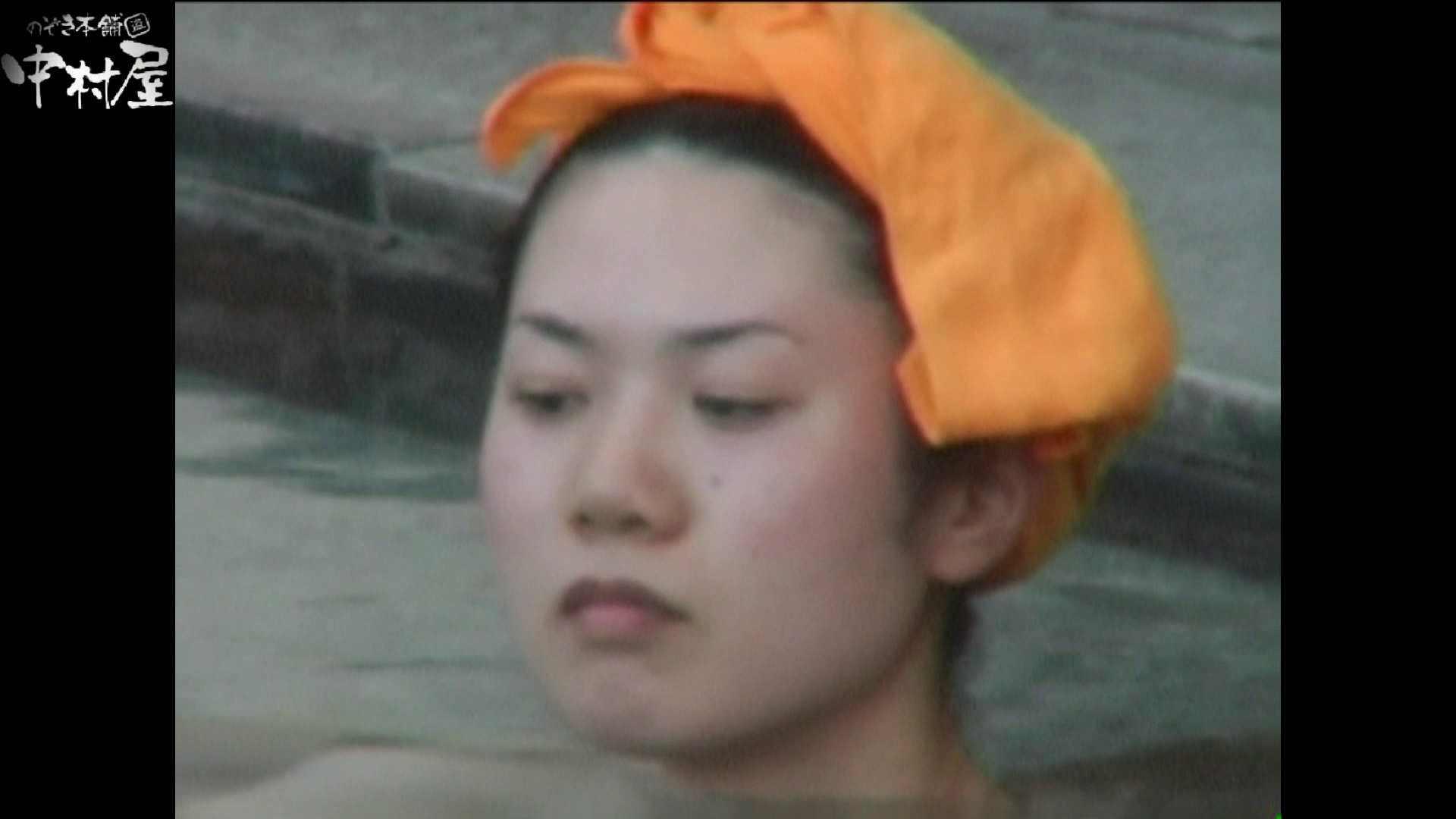 Aquaな露天風呂Vol.978 OL女体   露天  88連発 19
