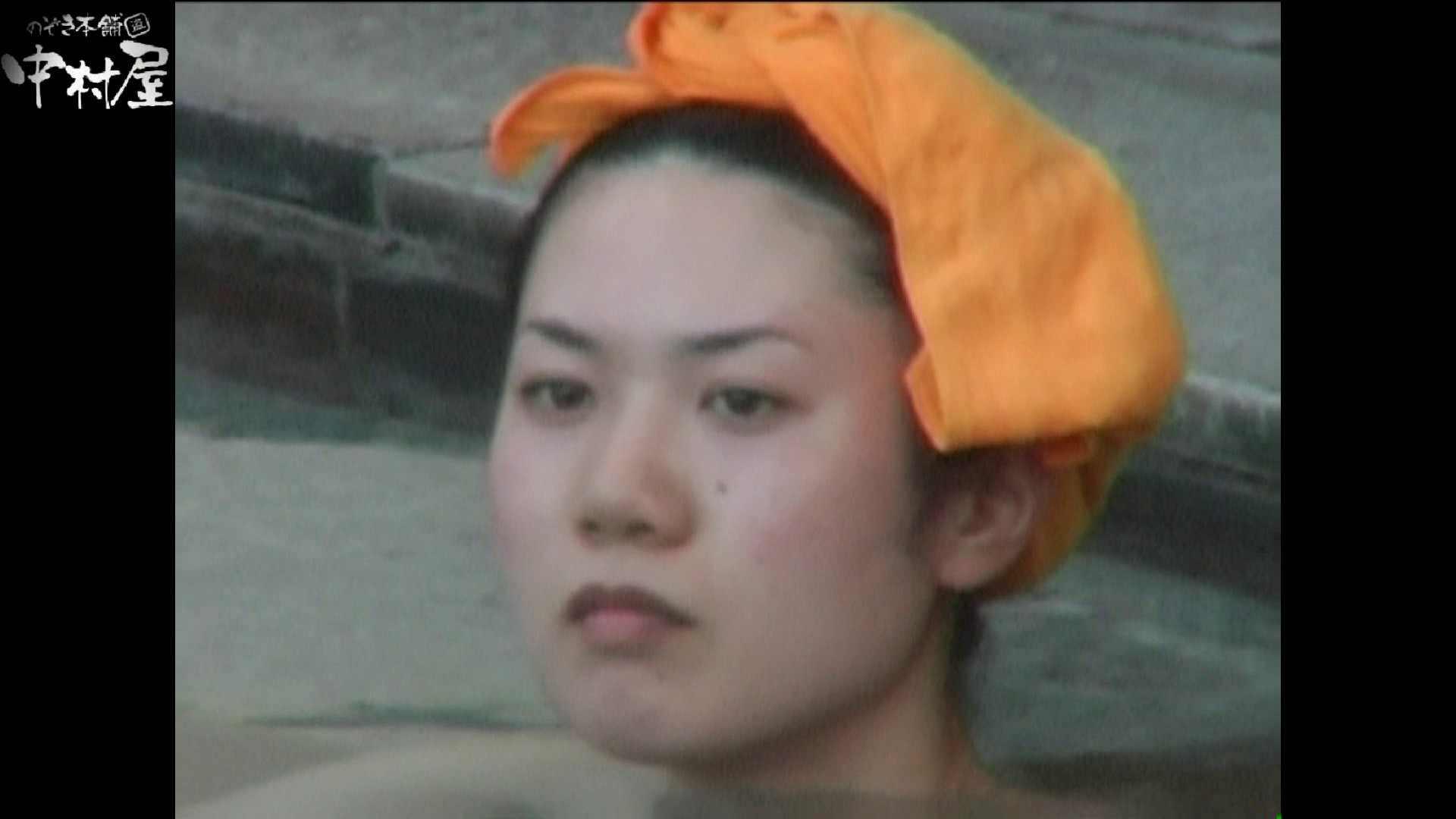 Aquaな露天風呂Vol.978 女体盗撮 盗撮エロ画像 88連発 20