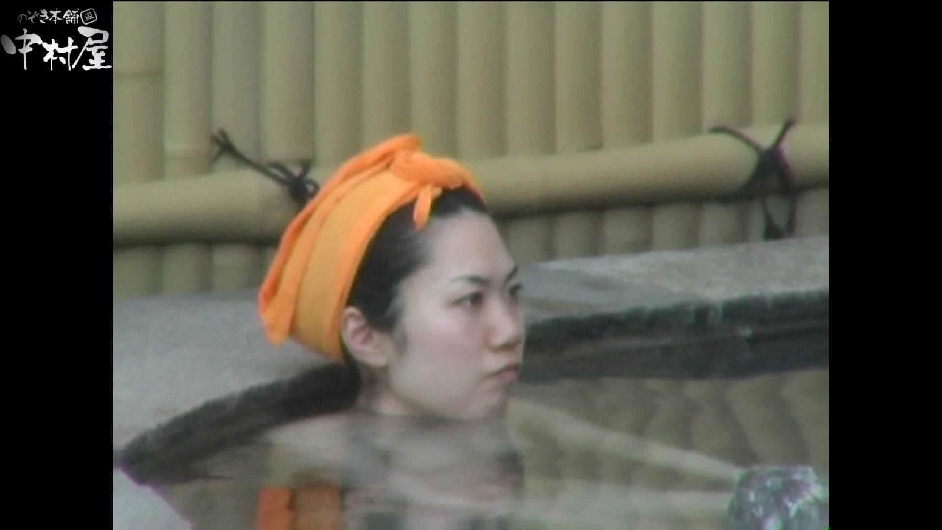 Aquaな露天風呂Vol.978 OL女体  88連発 24