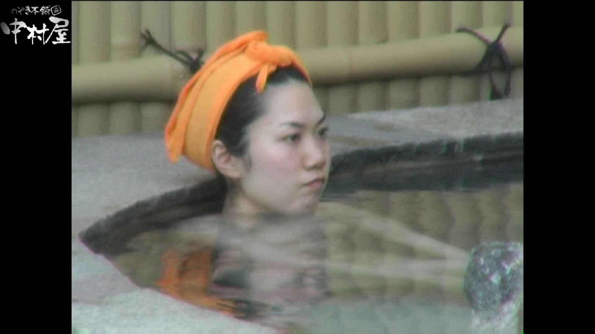 Aquaな露天風呂Vol.978 女体盗撮 盗撮エロ画像 88連発 26