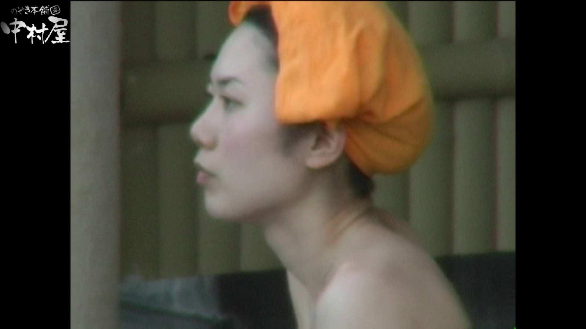 Aquaな露天風呂Vol.978 OL女体  88連発 54