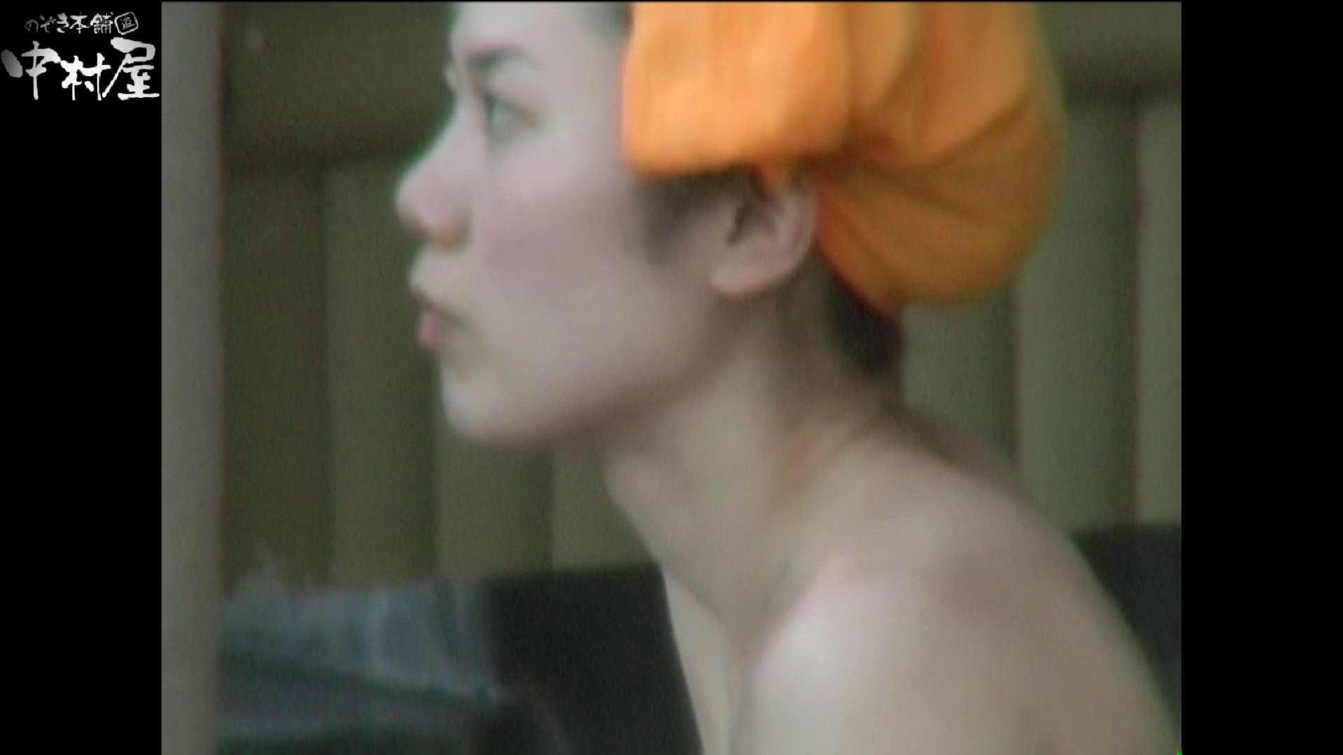Aquaな露天風呂Vol.978 OL女体  88連発 60
