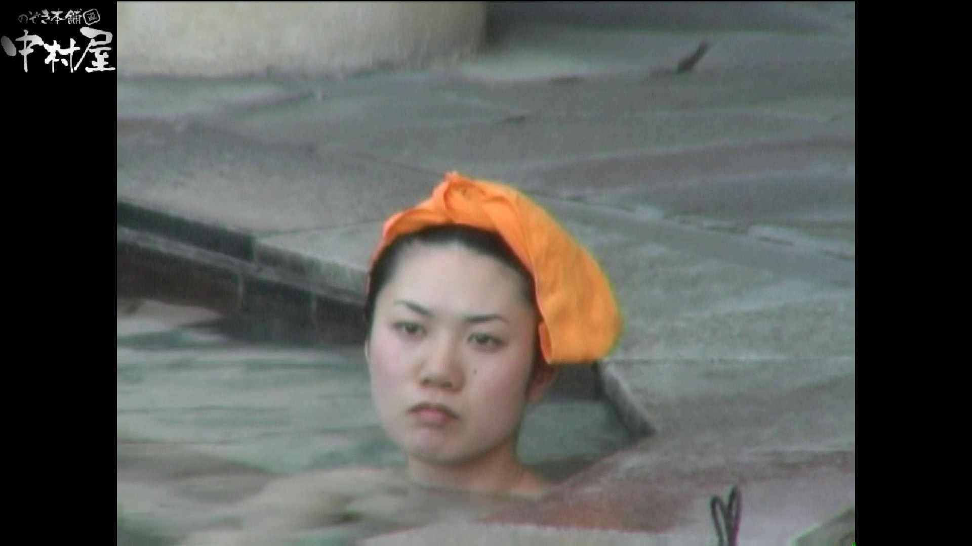 Aquaな露天風呂Vol.978 女体盗撮 盗撮エロ画像 88連発 68