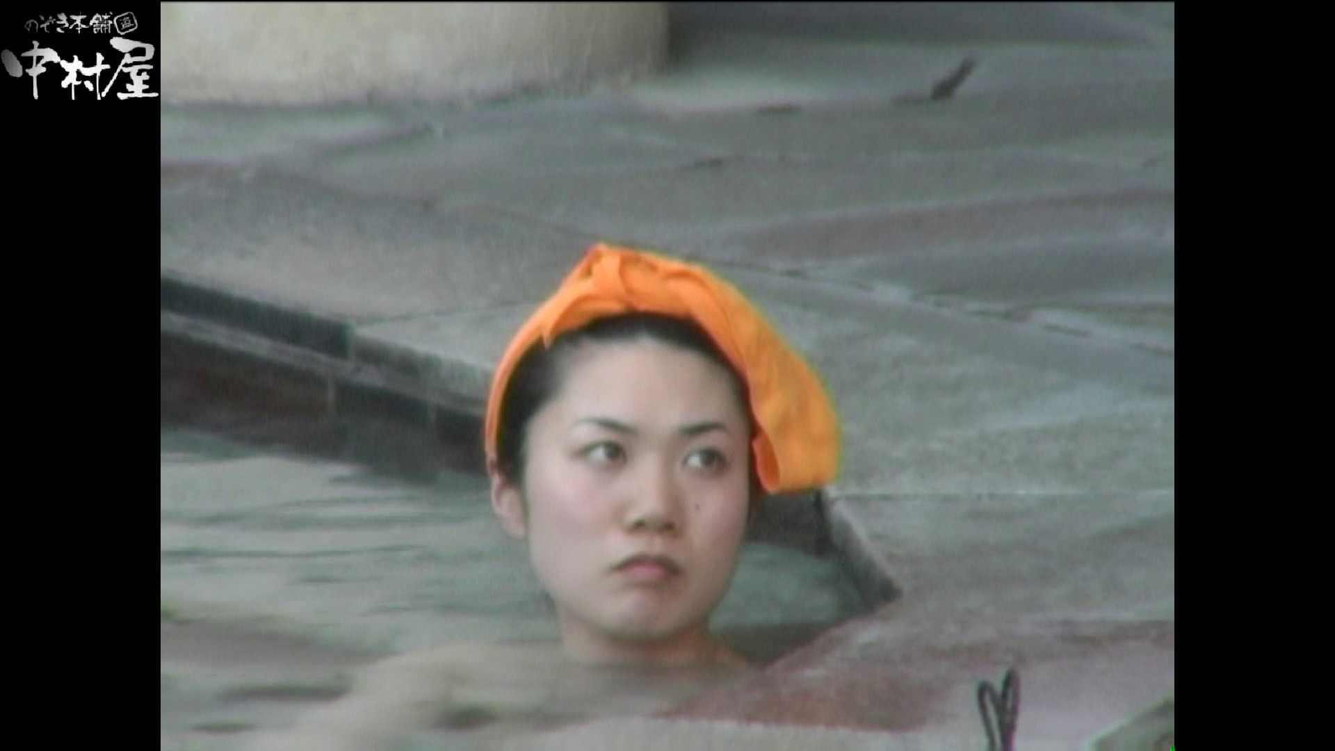 Aquaな露天風呂Vol.978 OL女体  88連発 69