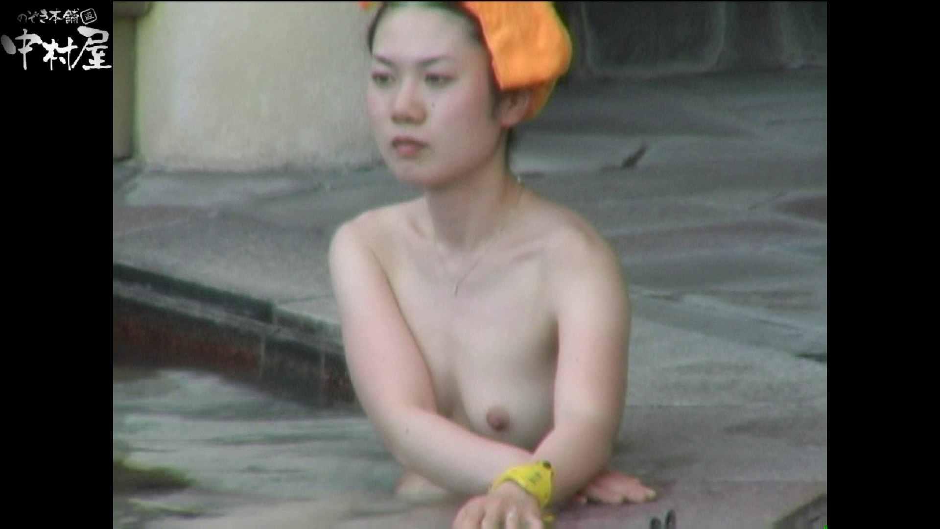 Aquaな露天風呂Vol.978 OL女体  88連発 87