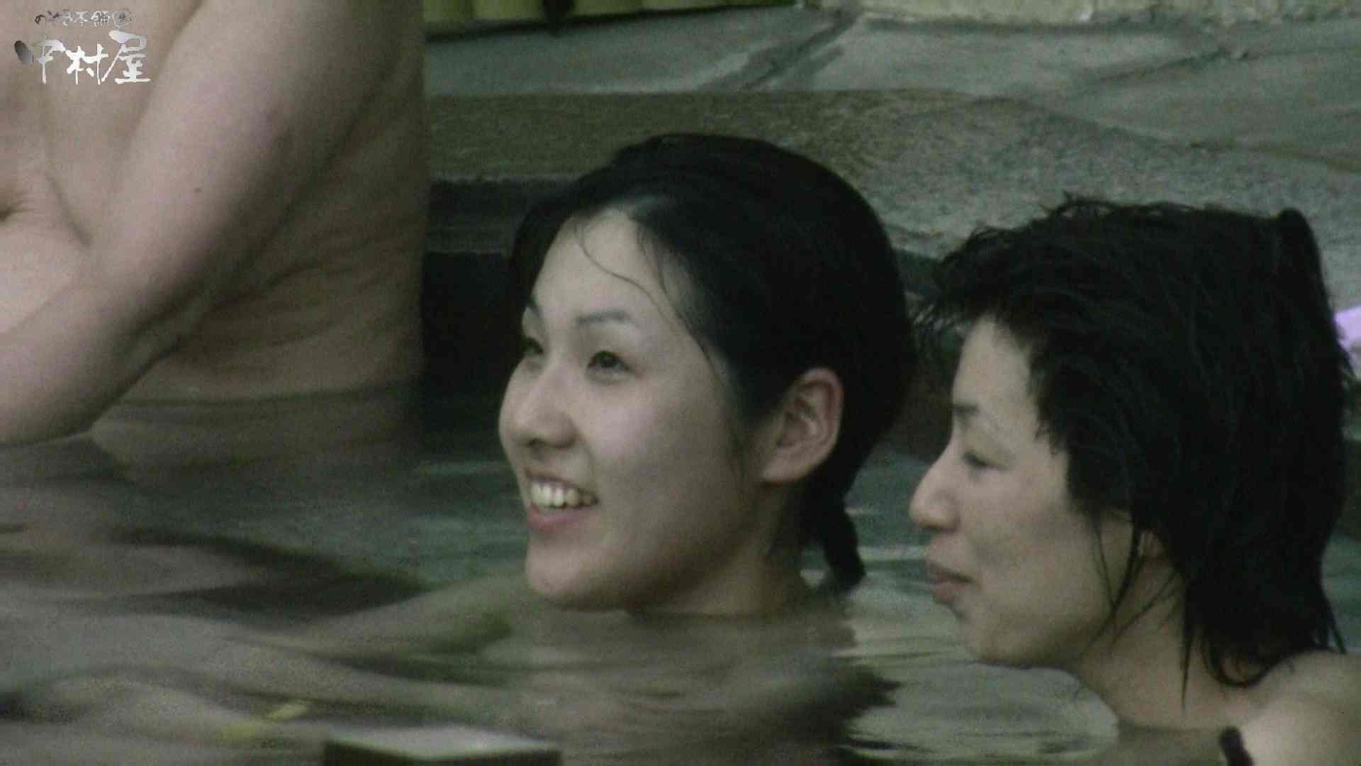 Aquaな露天風呂Vol.983 女体盗撮 隠し撮りおまんこ動画流出 53連発 14