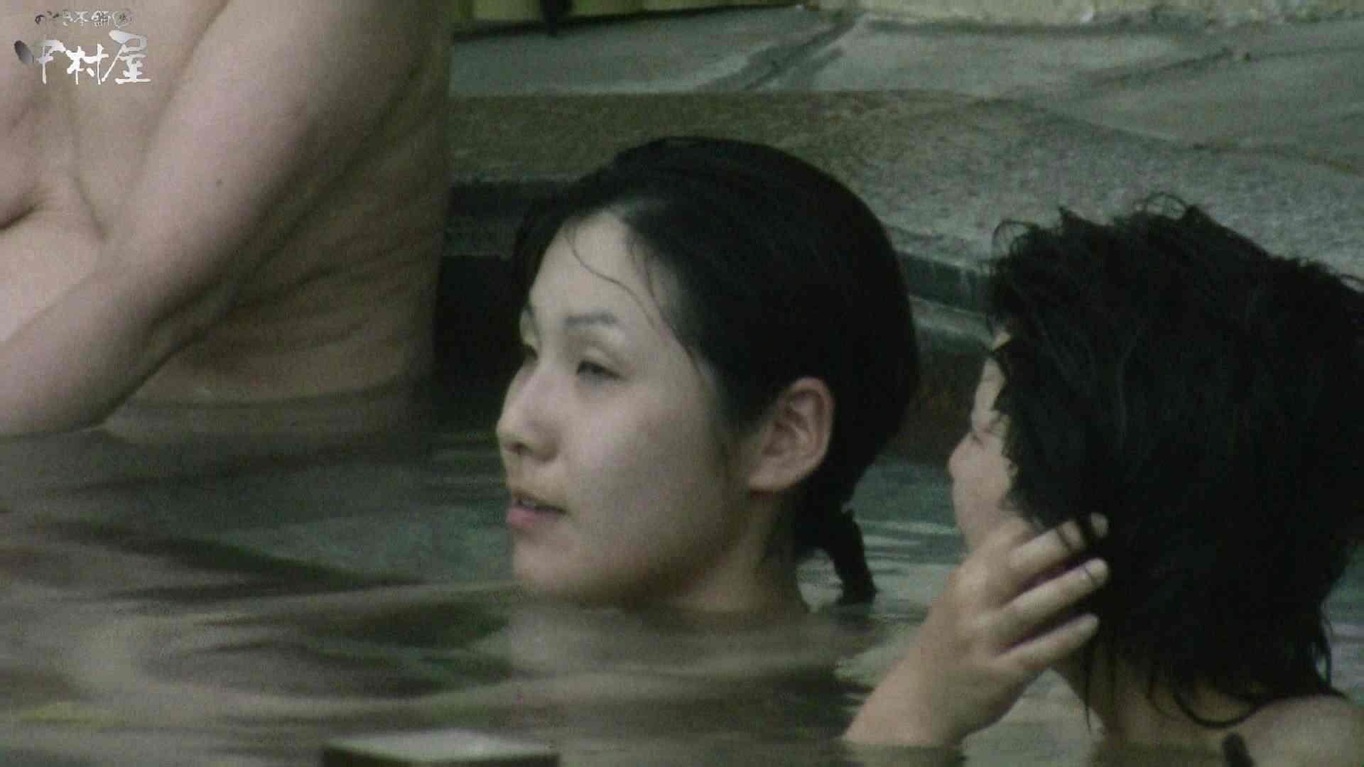 Aquaな露天風呂Vol.983 女体盗撮 隠し撮りおまんこ動画流出 53連発 17