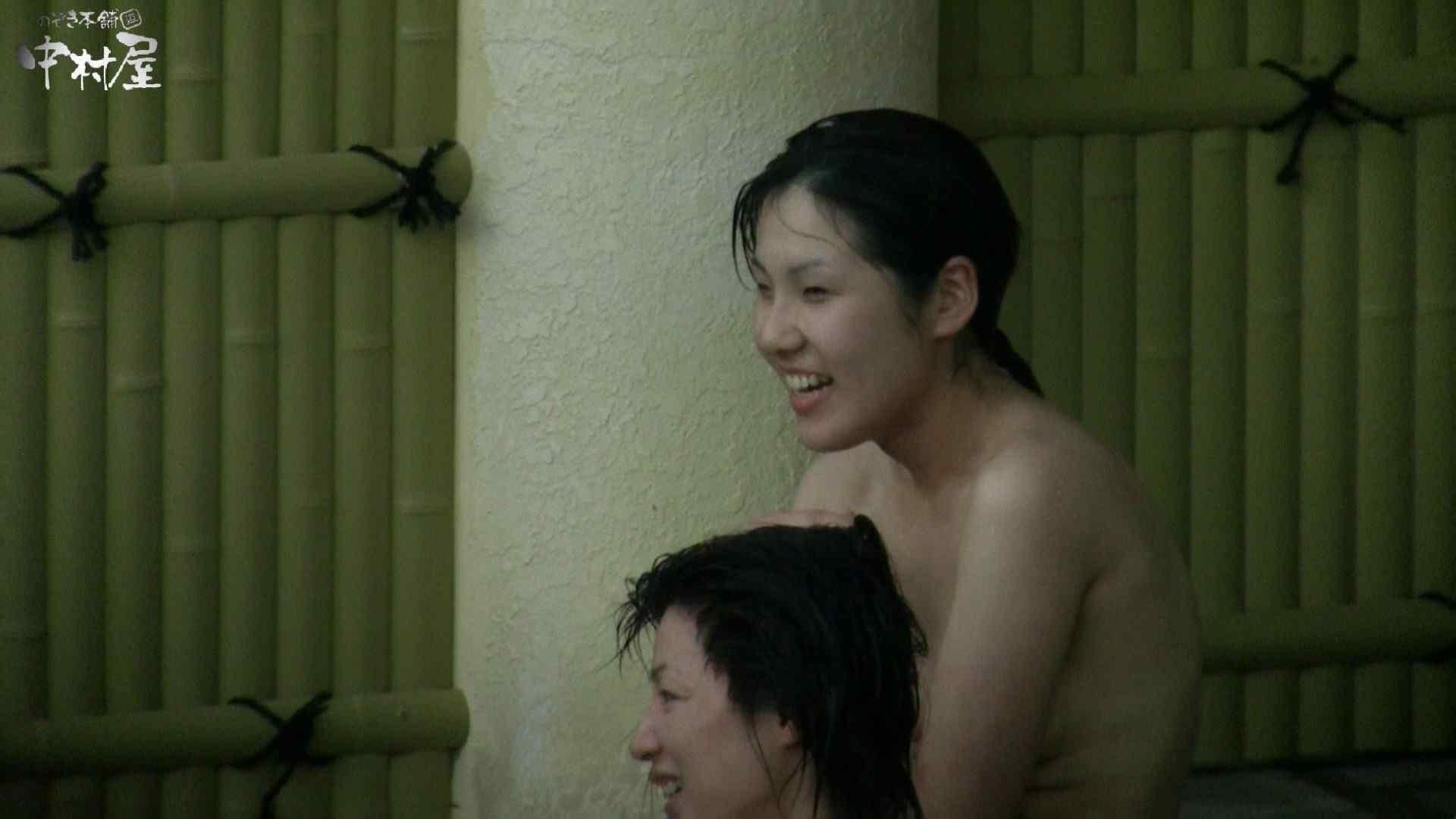Aquaな露天風呂Vol.983 OL女体  53連発 24