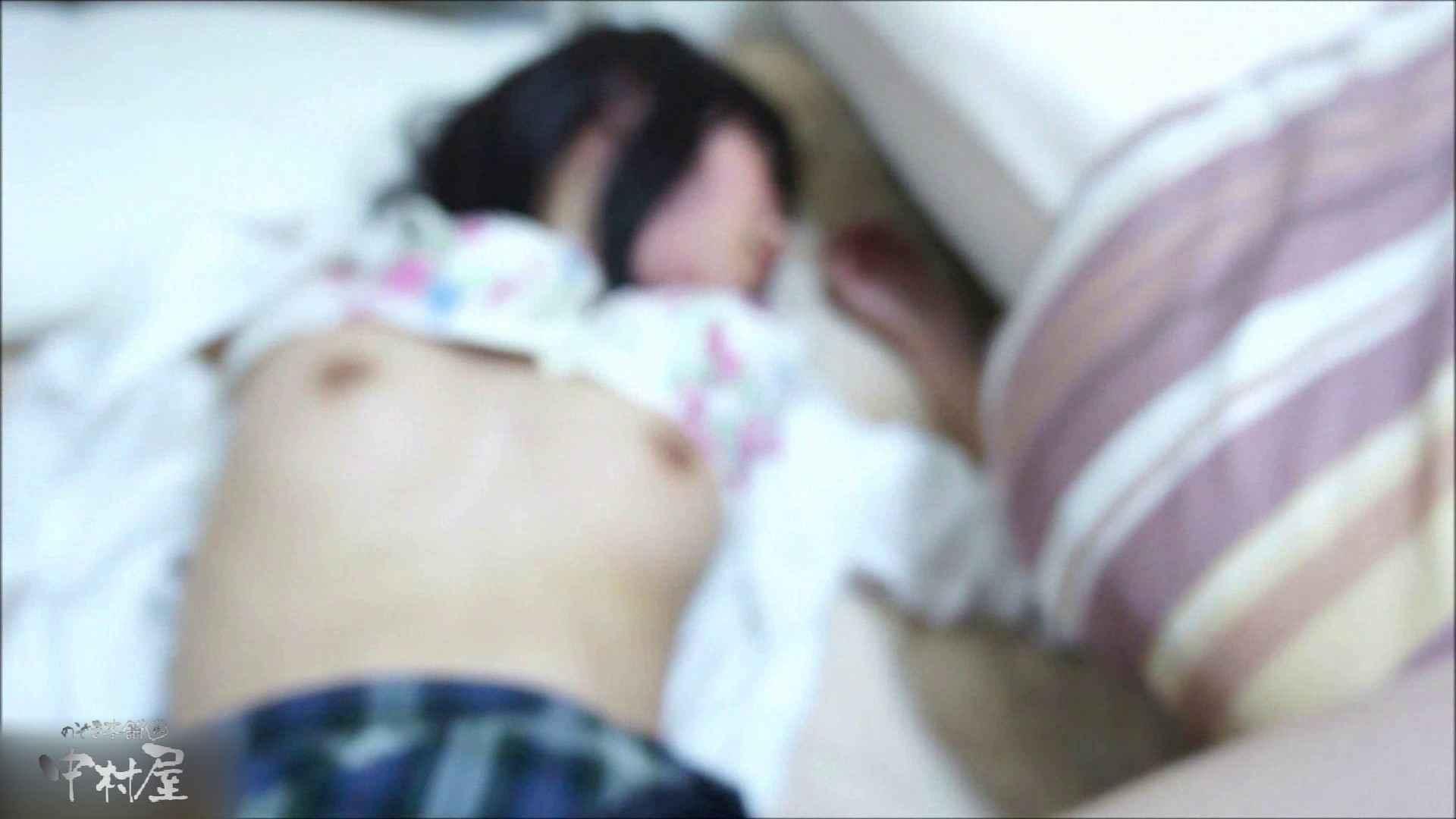 二人とも育てた甲斐がありました…vol.27 最後の制服姿で眠る2人。その頃れいかは・・・【前編】 制服   OL女体  93連発 63