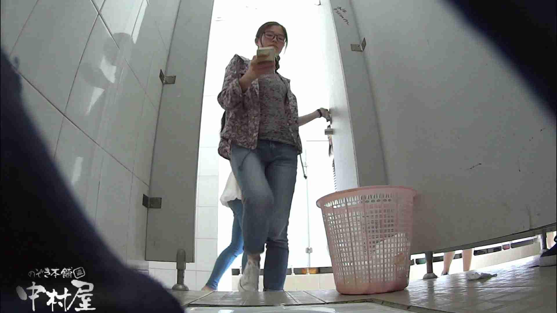 名大学休憩時間の洗面所事情01 お姉さん  88連発 32