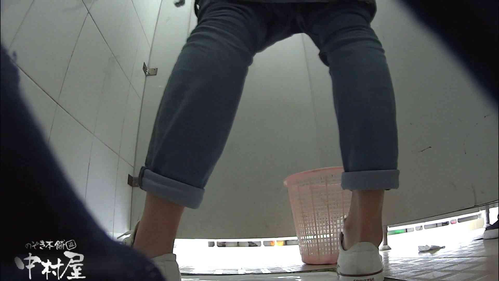 名大学休憩時間の洗面所事情01 女体盗撮 覗き性交動画流出 88連発 62