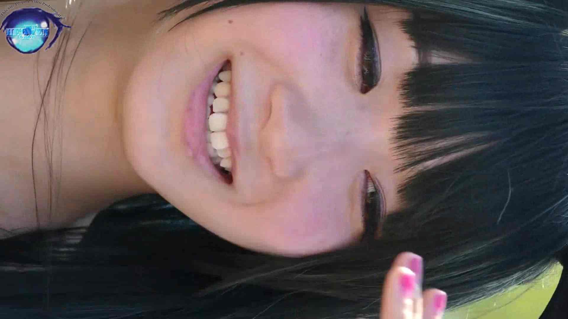 コスプレイヤー盗撮Vol.17 OL女体 オマンコ無修正動画無料 95連発 22