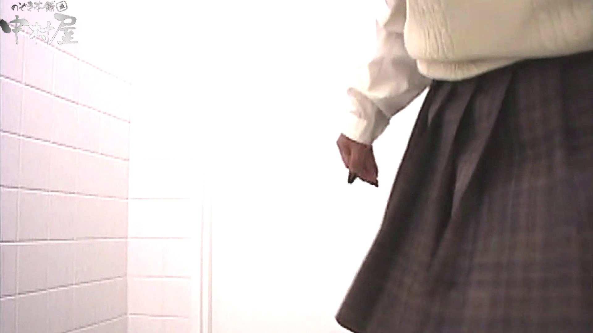 お漏らし寸前デパトイレ盗撮!Vol.10 お漏らし 盗み撮りSEX無修正画像 55連発 23
