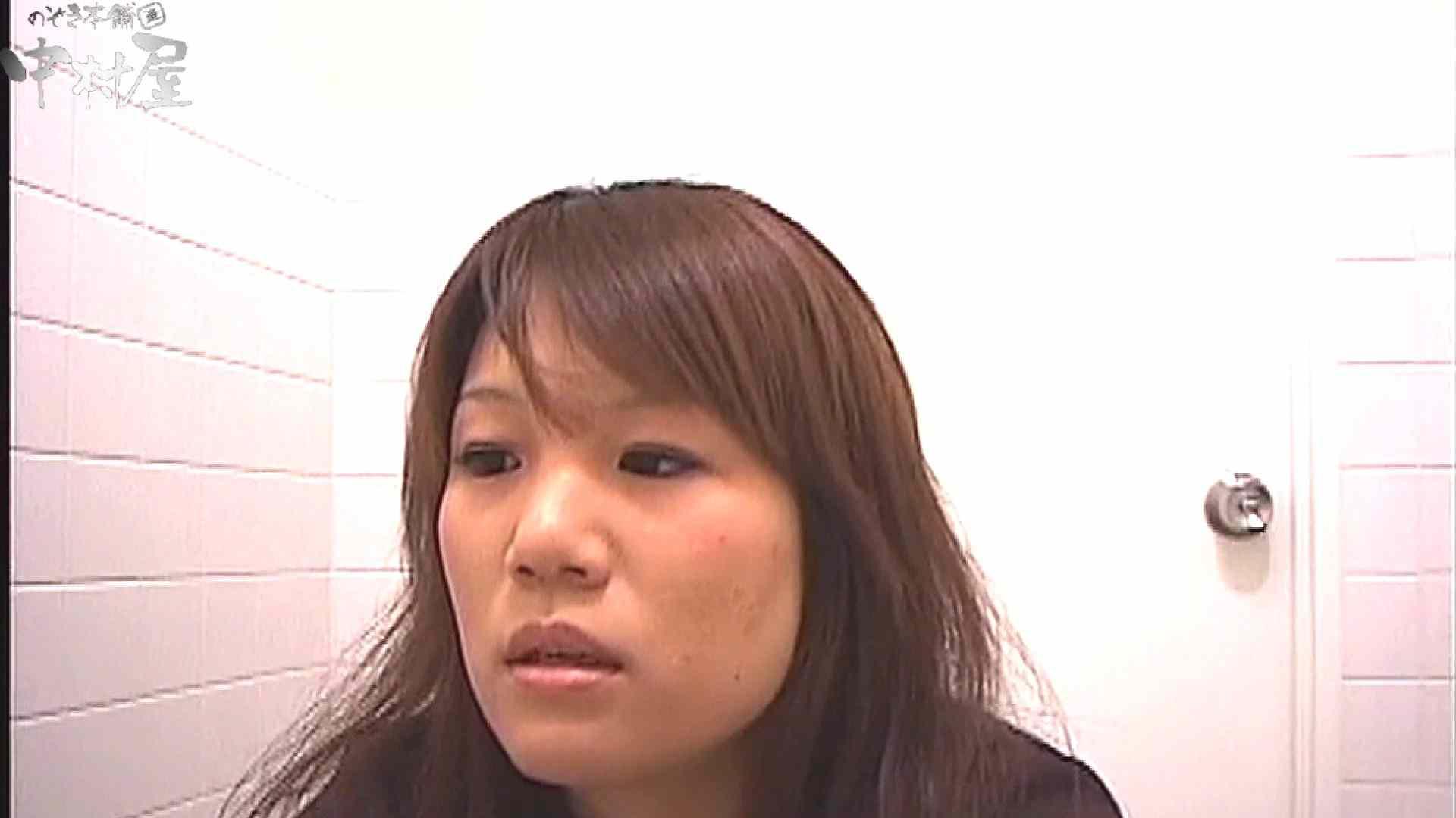 お漏らし寸前デパトイレ盗撮!Vol.12 OL女体 セックス画像 99連発 2