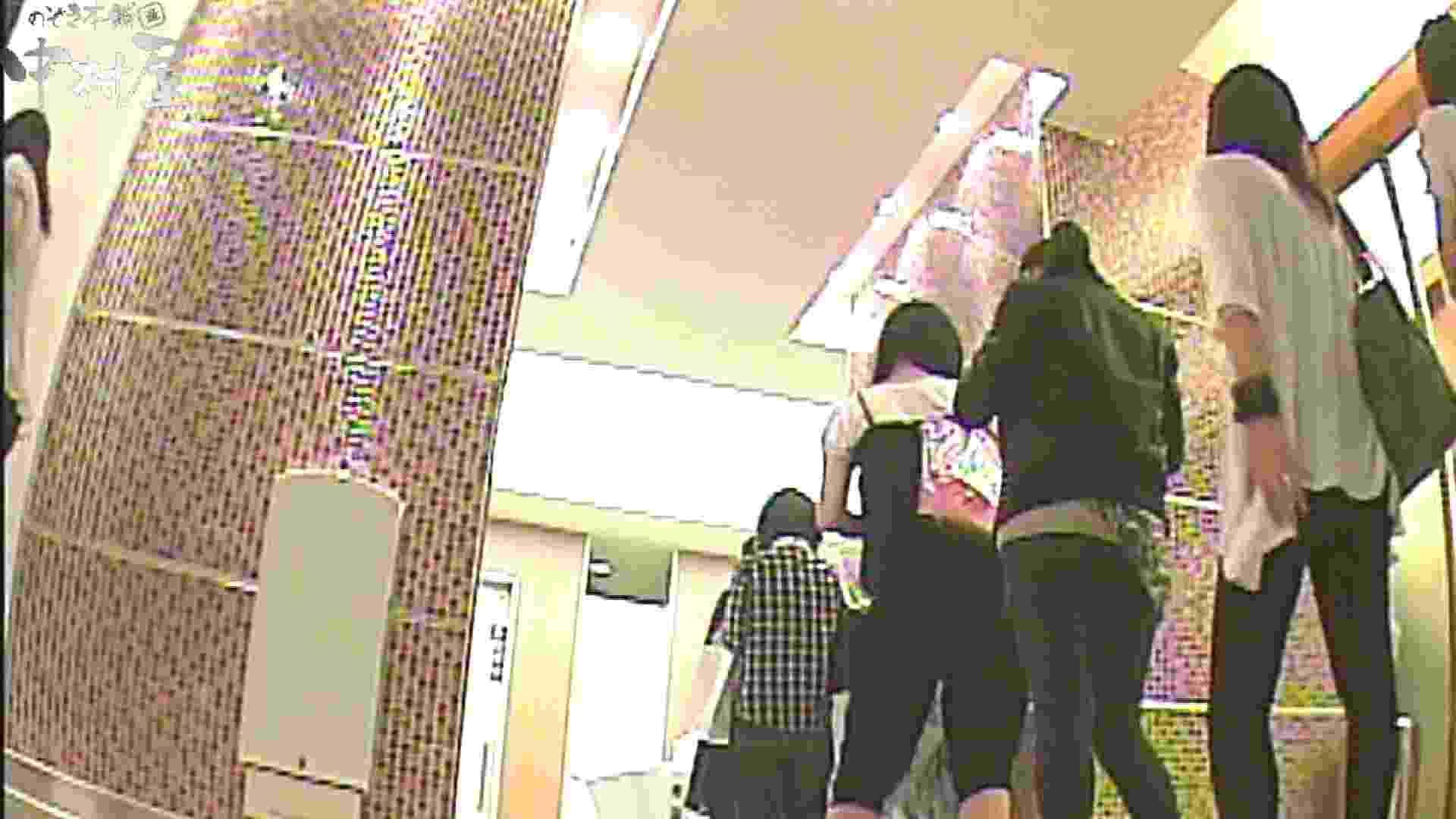 お漏らし寸前デパトイレ盗撮!Vol.12 女子トイレ 覗きおまんこ画像 99連発 23