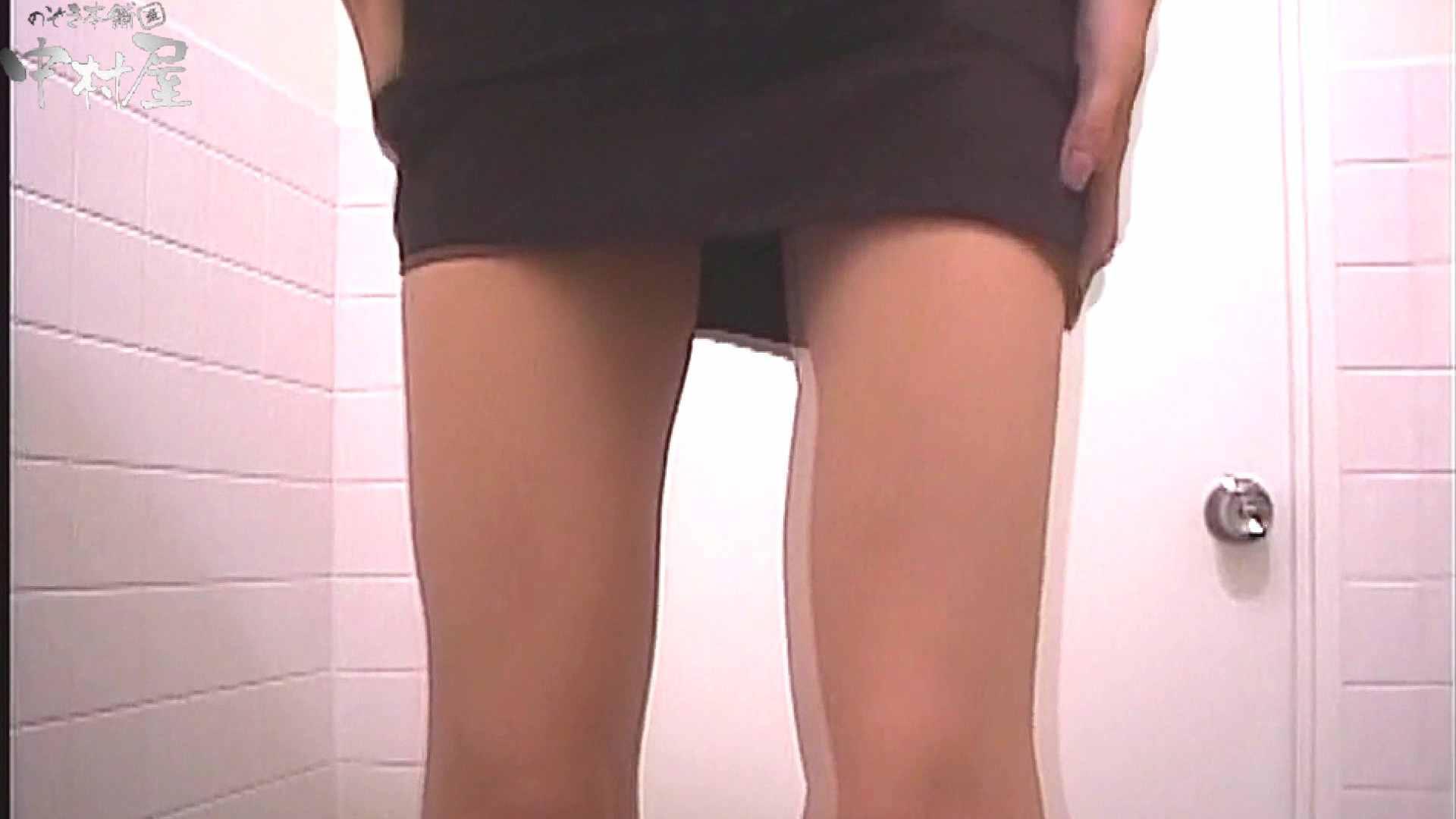 お漏らし寸前デパトイレ盗撮!Vol.12 女子トイレ 覗きおまんこ画像 99連発 71