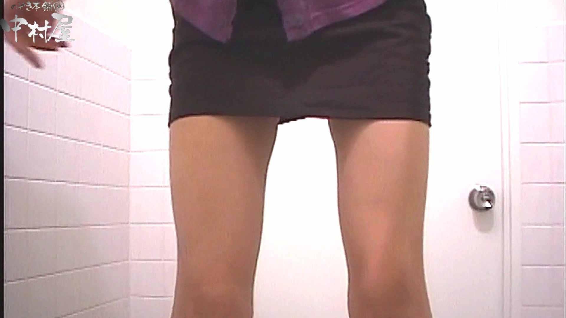 お漏らし寸前デパトイレ盗撮!Vol.12 OL女体 セックス画像 99連発 86