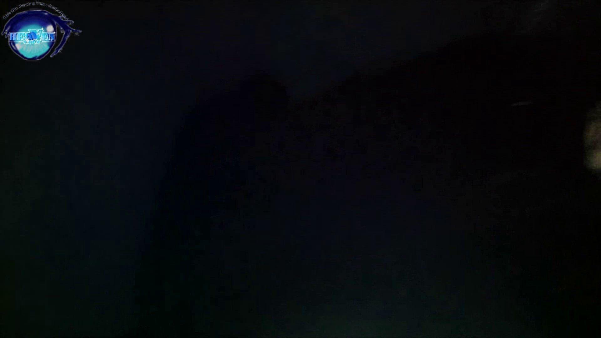 睡魔 シュウライ 第十九話 イタズラ   0  42連発 17