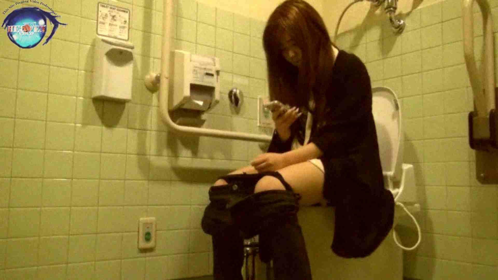睡魔 シュウライ 第弐六話 トイレ編 トイレ流出  84連発 60