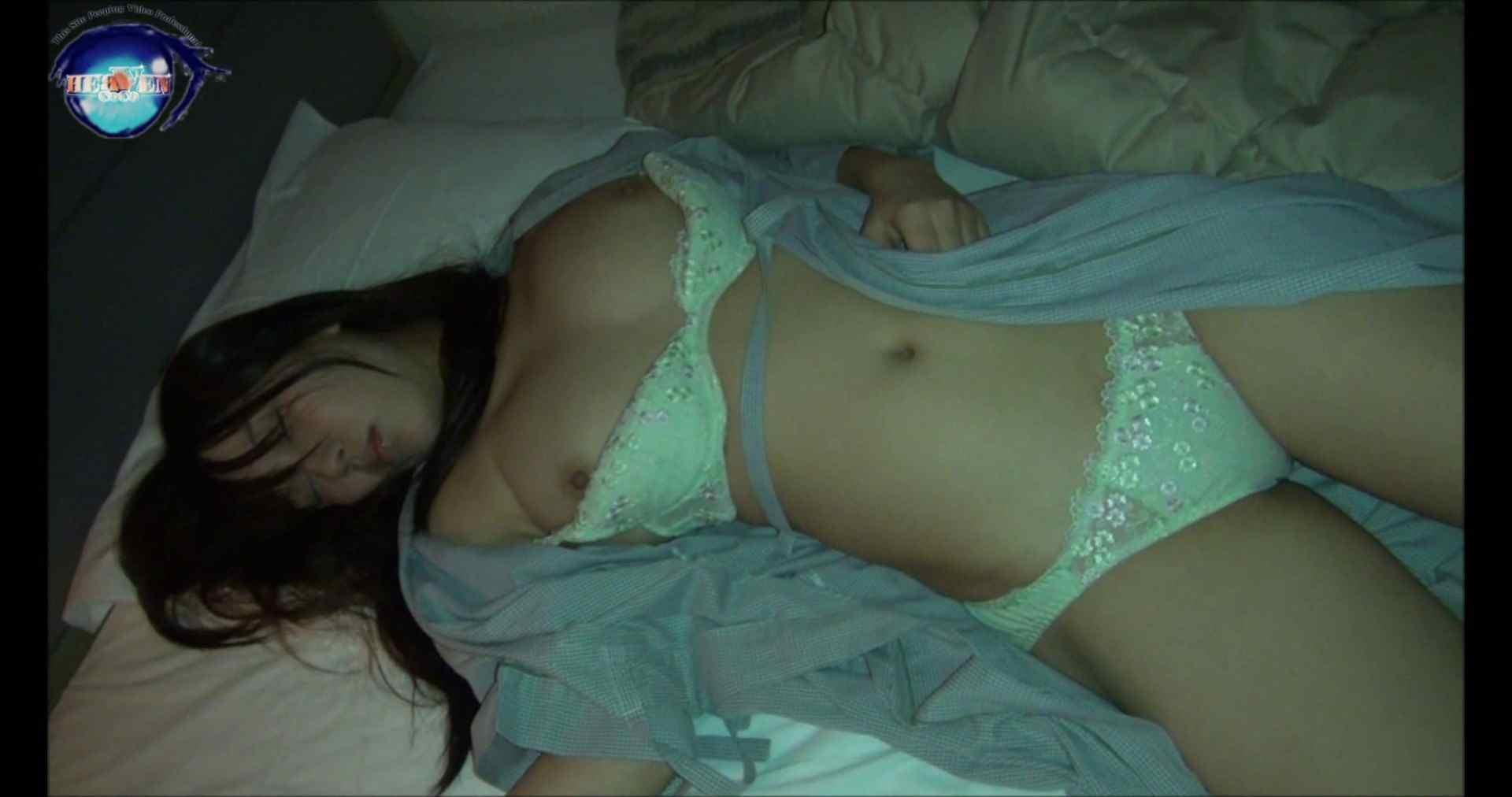 睡魔 シュウライ 第五弐話 後編 巨乳  53連発 33