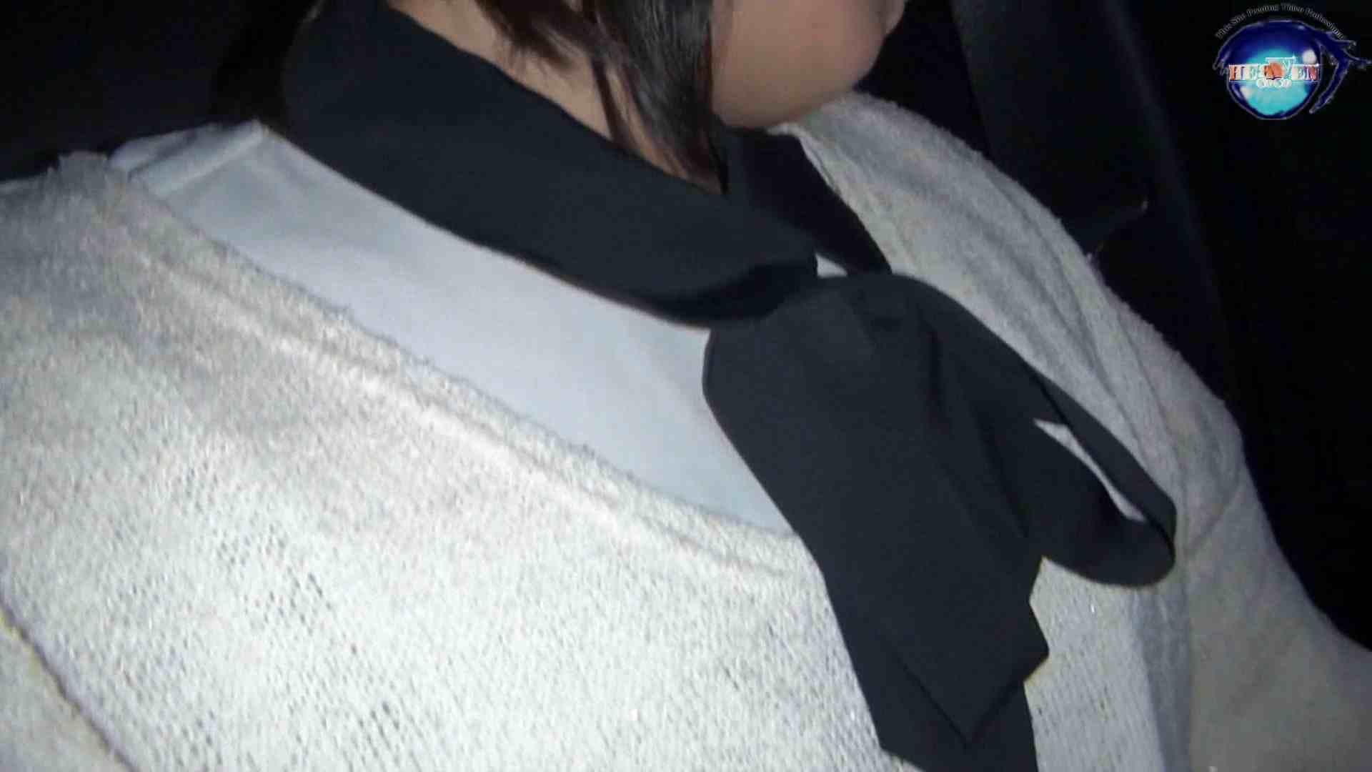 睡魔 シュウライ 第五参話 イタズラ  66連発 50