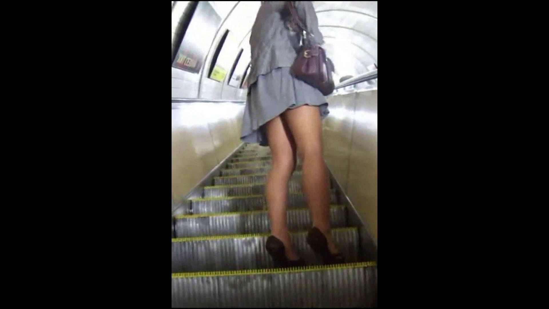 綺麗なモデルさんのスカート捲っちゃおう‼vol06 OL女体  94連発 48