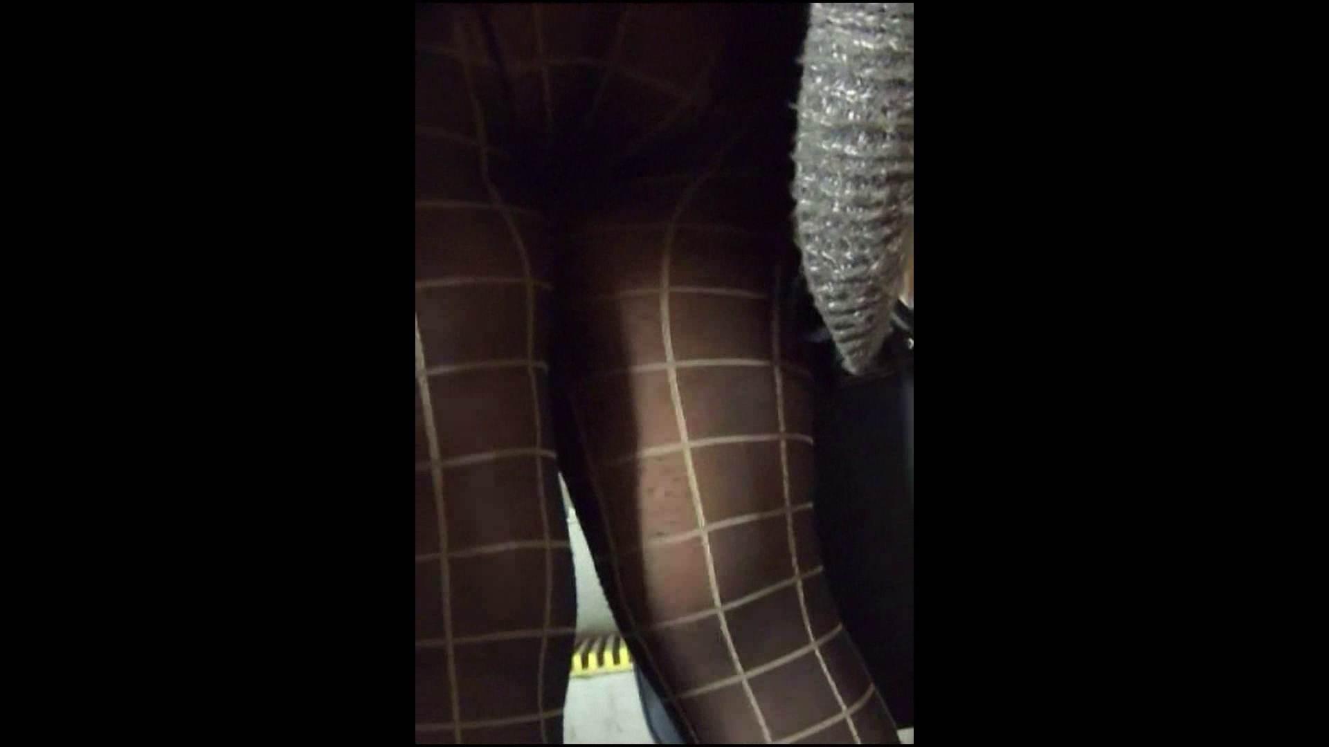 綺麗なモデルさんのスカート捲っちゃおう‼vol06 OL女体   お姉さん  94連発 81