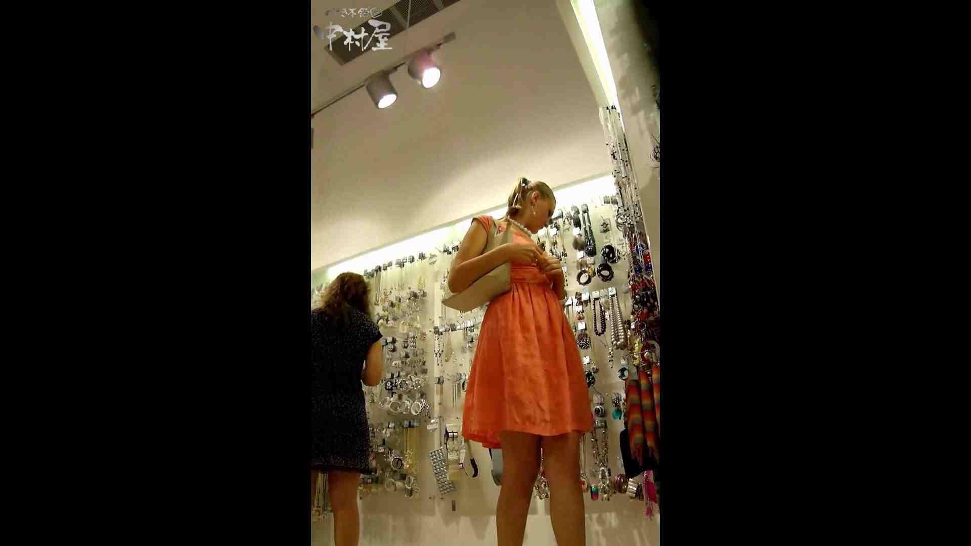 綺麗なモデルさんのスカート捲っちゃおう‼ vol21 OL女体 | お姉さん  49連発 3