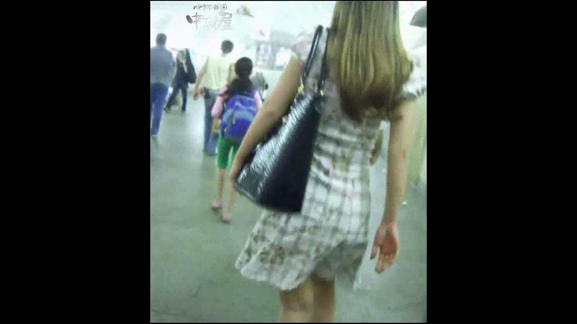 綺麗なモデルさんのスカート捲っちゃおう‼ vol21 OL女体  49連発 28
