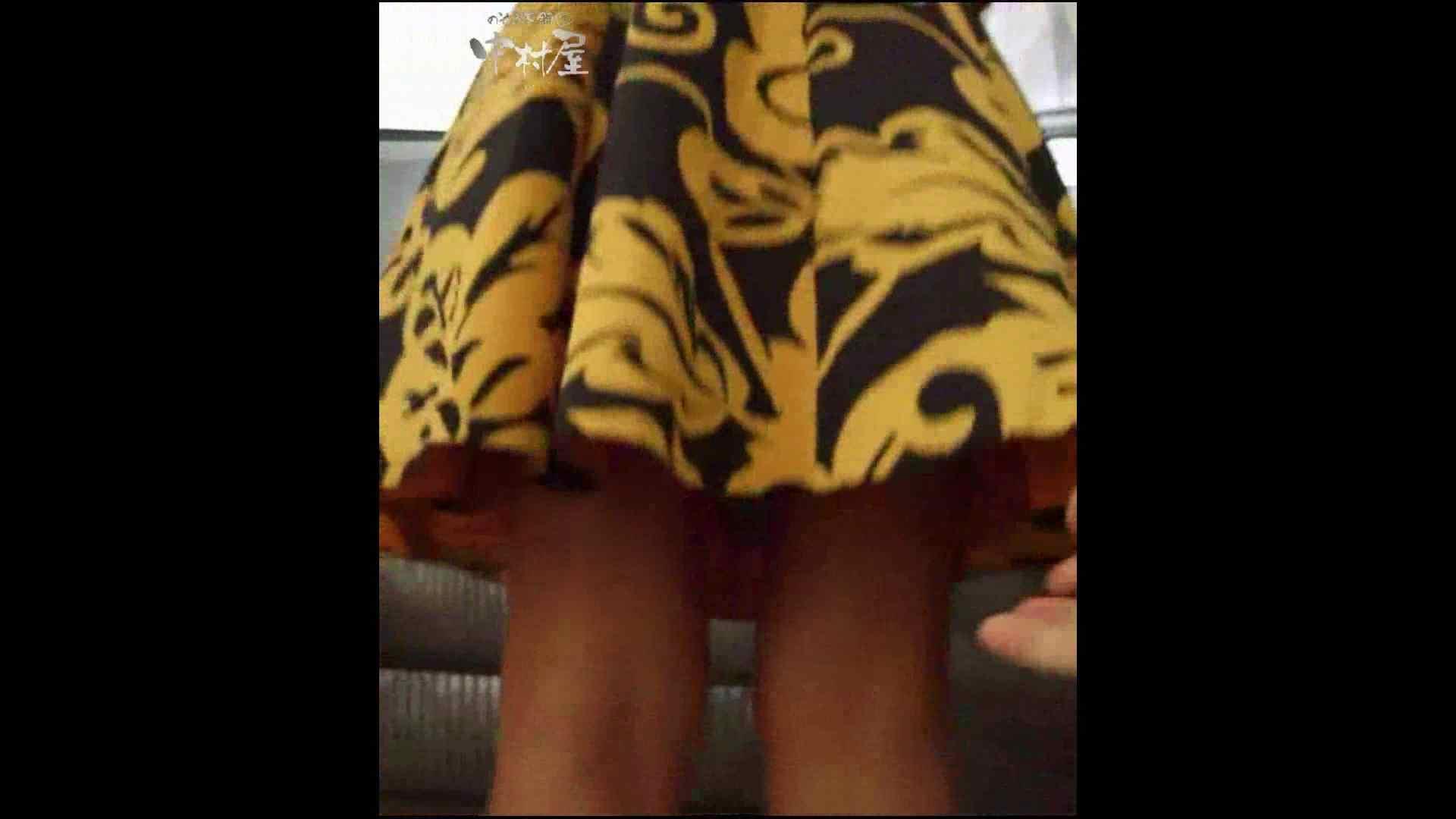 綺麗なモデルさんのスカート捲っちゃおう‼ vol21 OL女体 | お姉さん  49連発 45