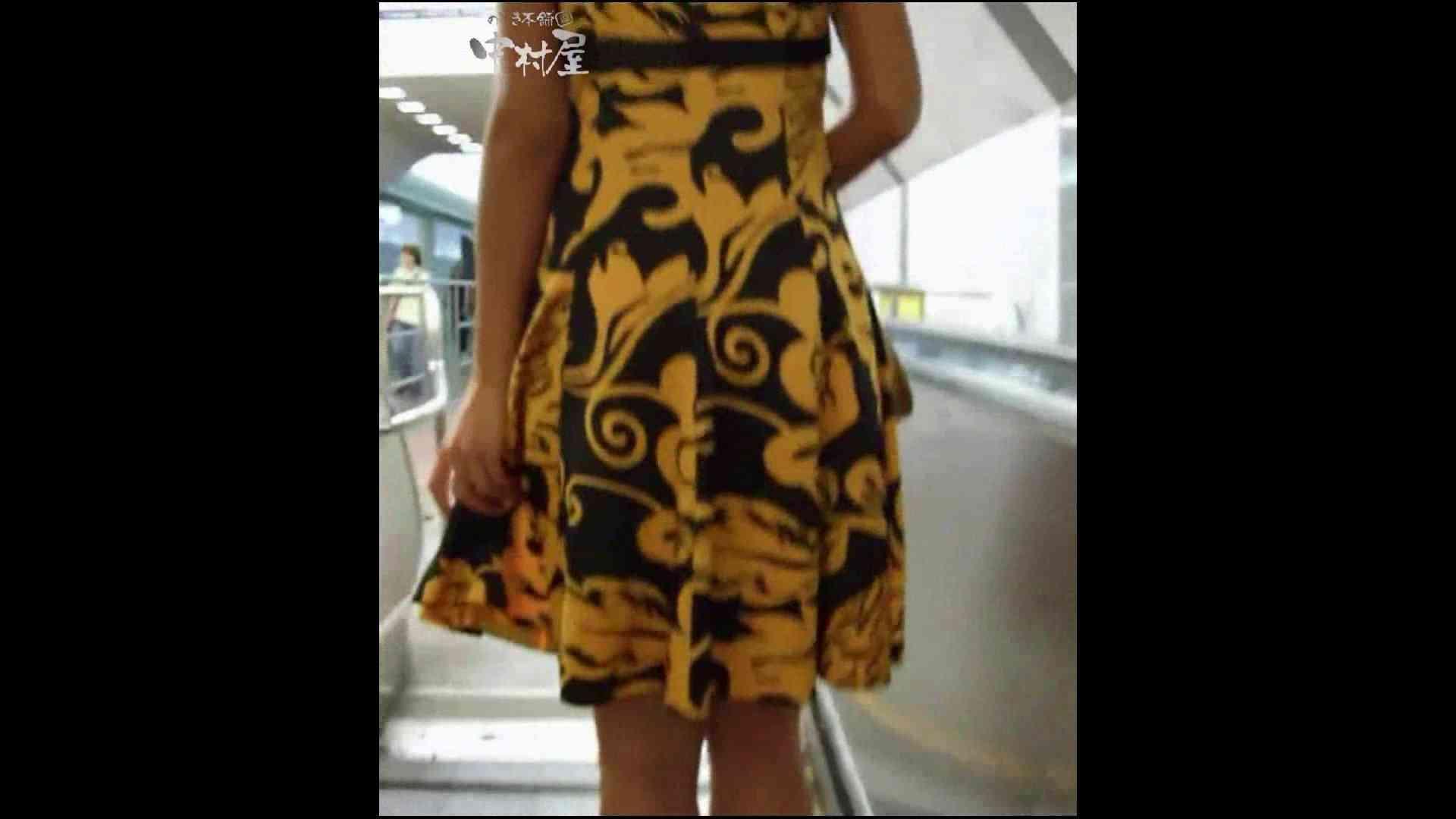 綺麗なモデルさんのスカート捲っちゃおう‼ vol21 OL女体  49連発 46