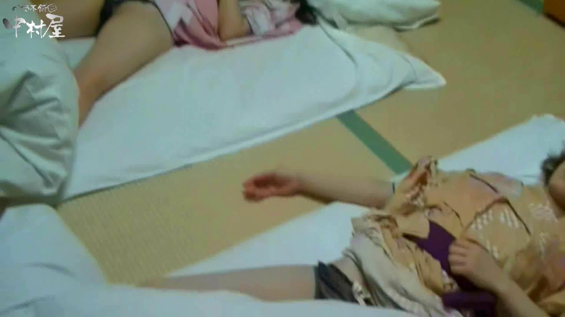 ネムリ姫 vol.18 ホテル のぞき濡れ場動画紹介 96連発 5