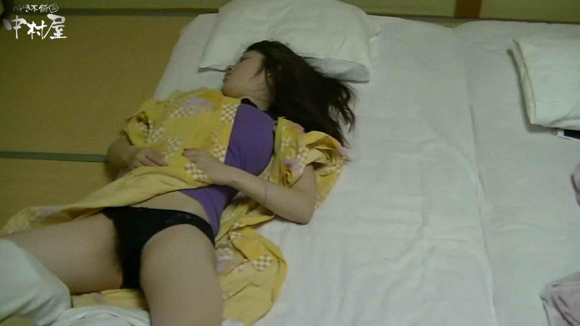 ネムリ姫 vol.19 OL女体 セックス画像 88連発 30