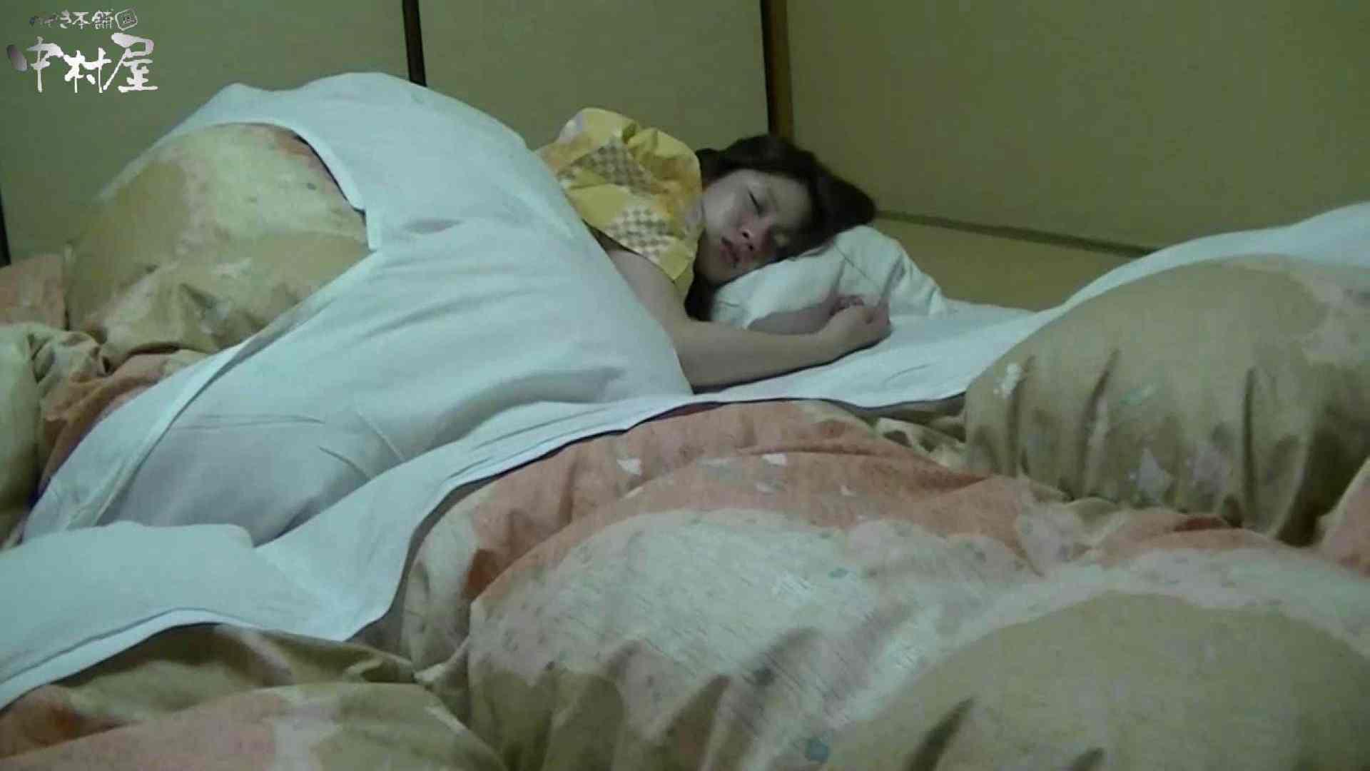 ネムリ姫 vol.19 入浴 盗み撮りSEX無修正画像 88連発 33