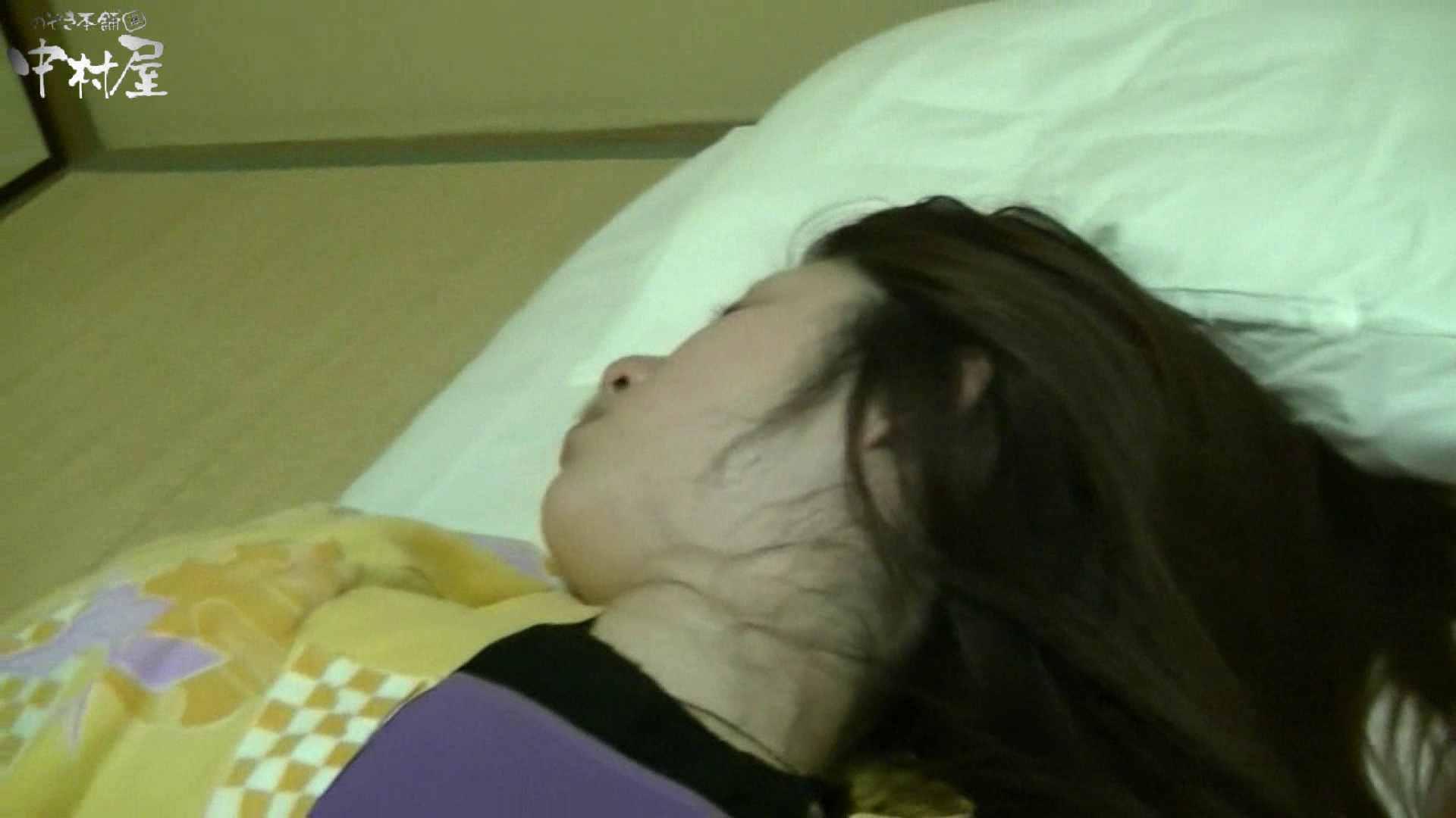 ネムリ姫 vol.19 その他 おまんこ無修正動画無料 88連発 41